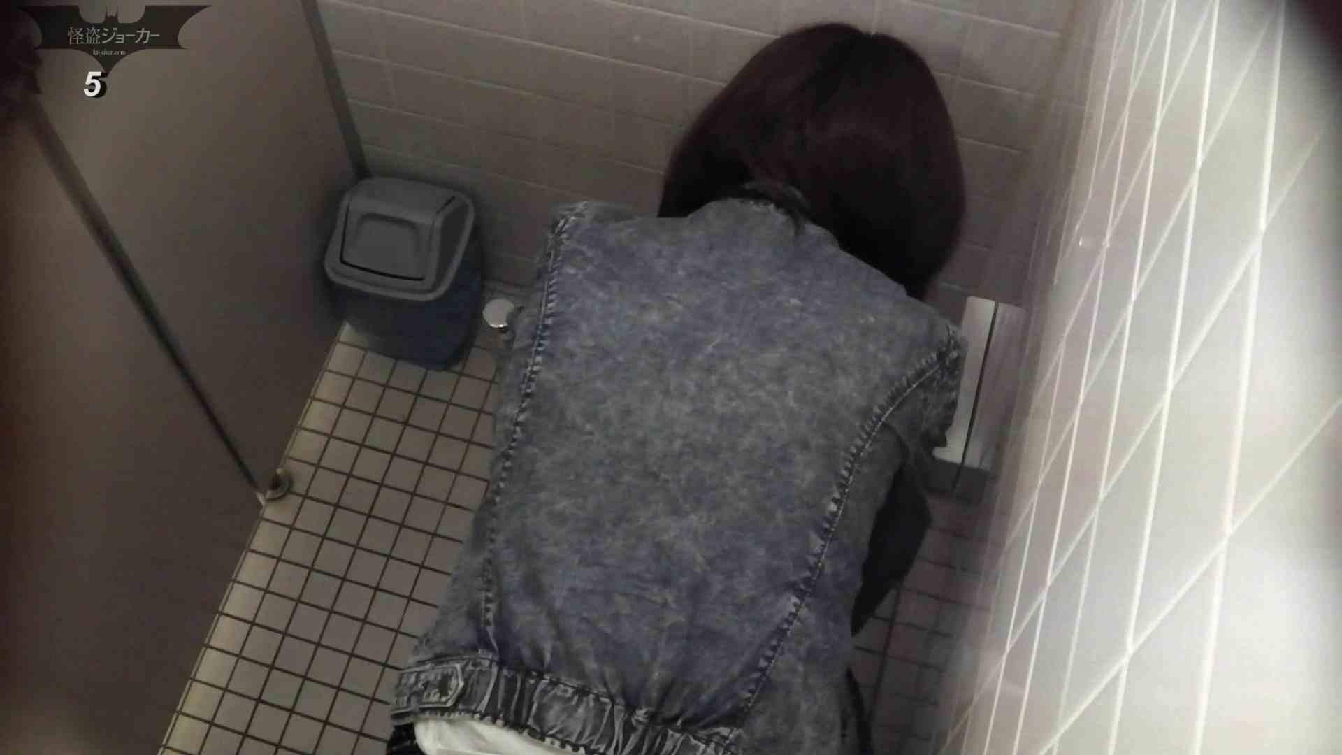 お銀さんの「洗面所突入レポート!!」 vol.50 特別編 美人の裸体  96枚 28
