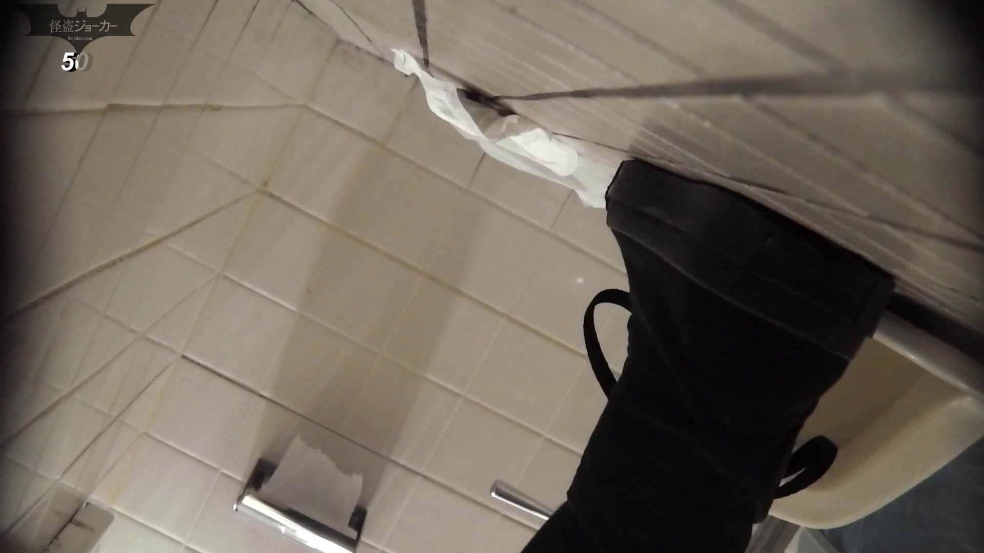 お銀さんの「洗面所突入レポート!!」 vol.50 特別編 美人の裸体 | 洗面所のぞき  96枚 35
