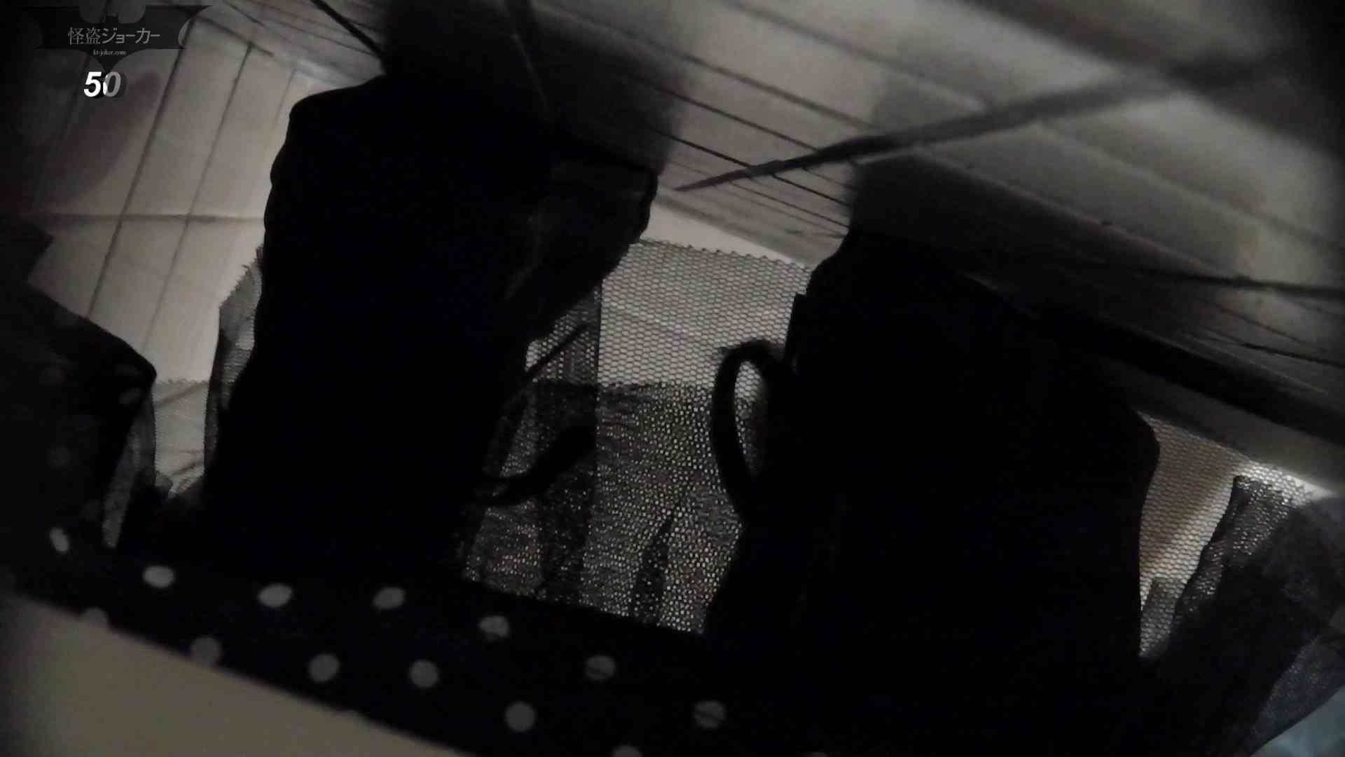 お銀さんの「洗面所突入レポート!!」 vol.50 特別編 美人の裸体  96枚 38