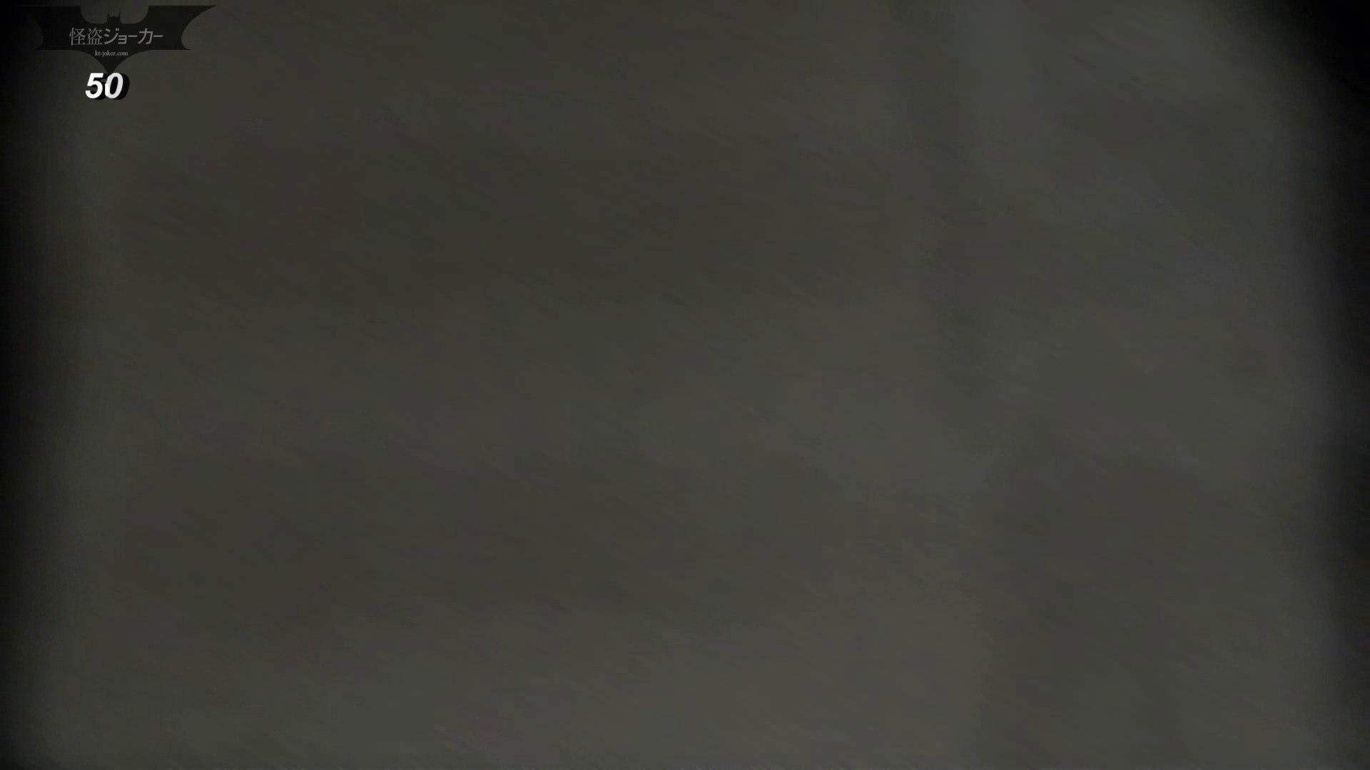 トイレ盗撮|お銀さんの「洗面所突入レポート!!」 vol.50 特別編|怪盗ジョーカー