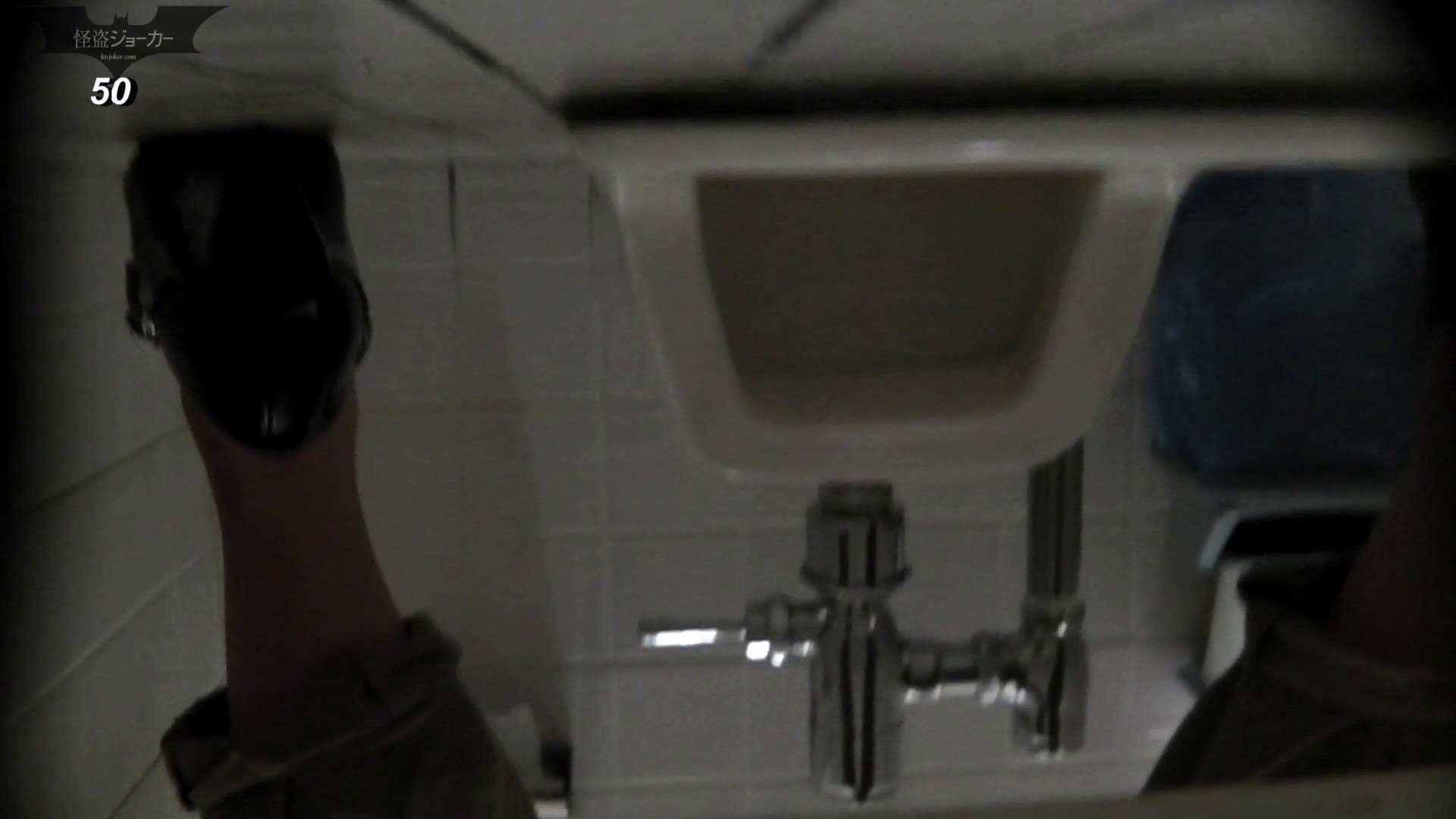 お銀さんの「洗面所突入レポート!!」 vol.50 特別編 美人の裸体 | 洗面所のぞき  96枚 51