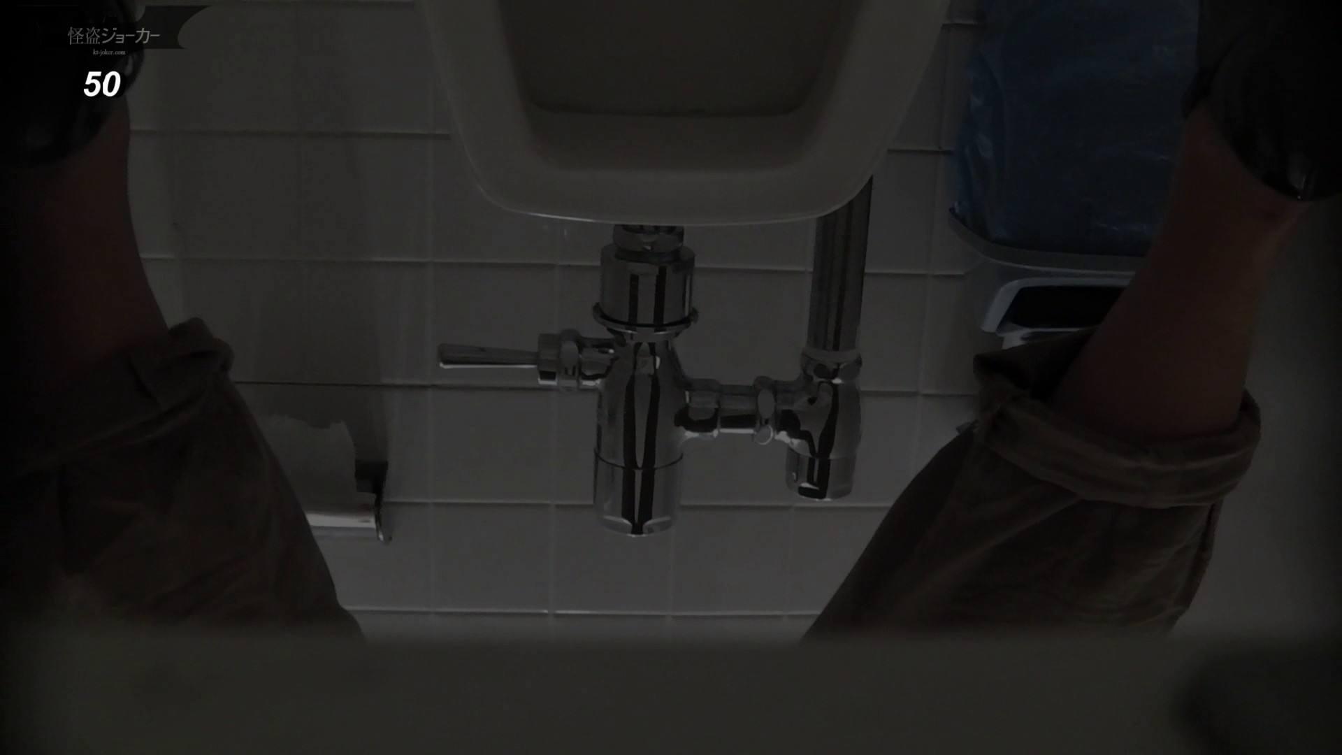 お銀さんの「洗面所突入レポート!!」 vol.50 特別編 美人の裸体  96枚 52