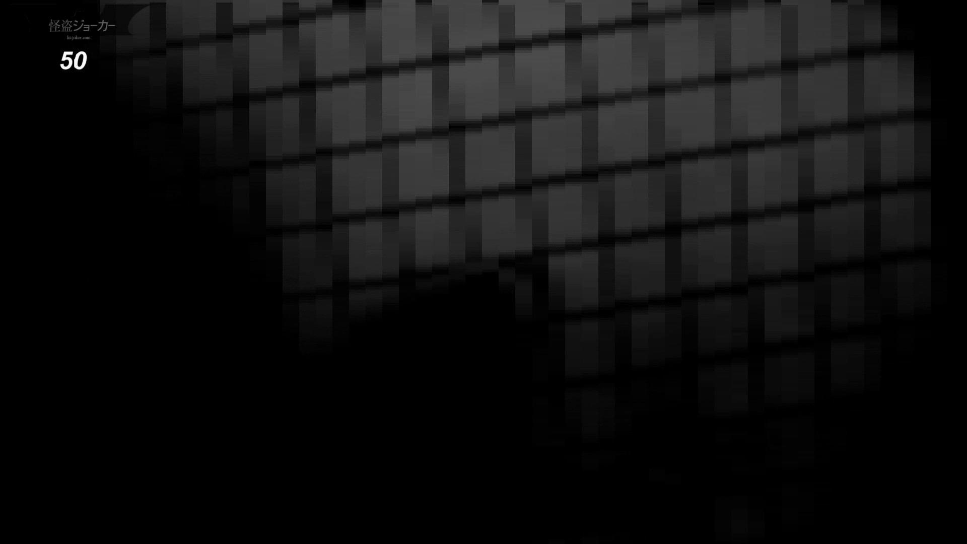 お銀さんの「洗面所突入レポート!!」 vol.50 特別編 美人の裸体 | 洗面所のぞき  96枚 75