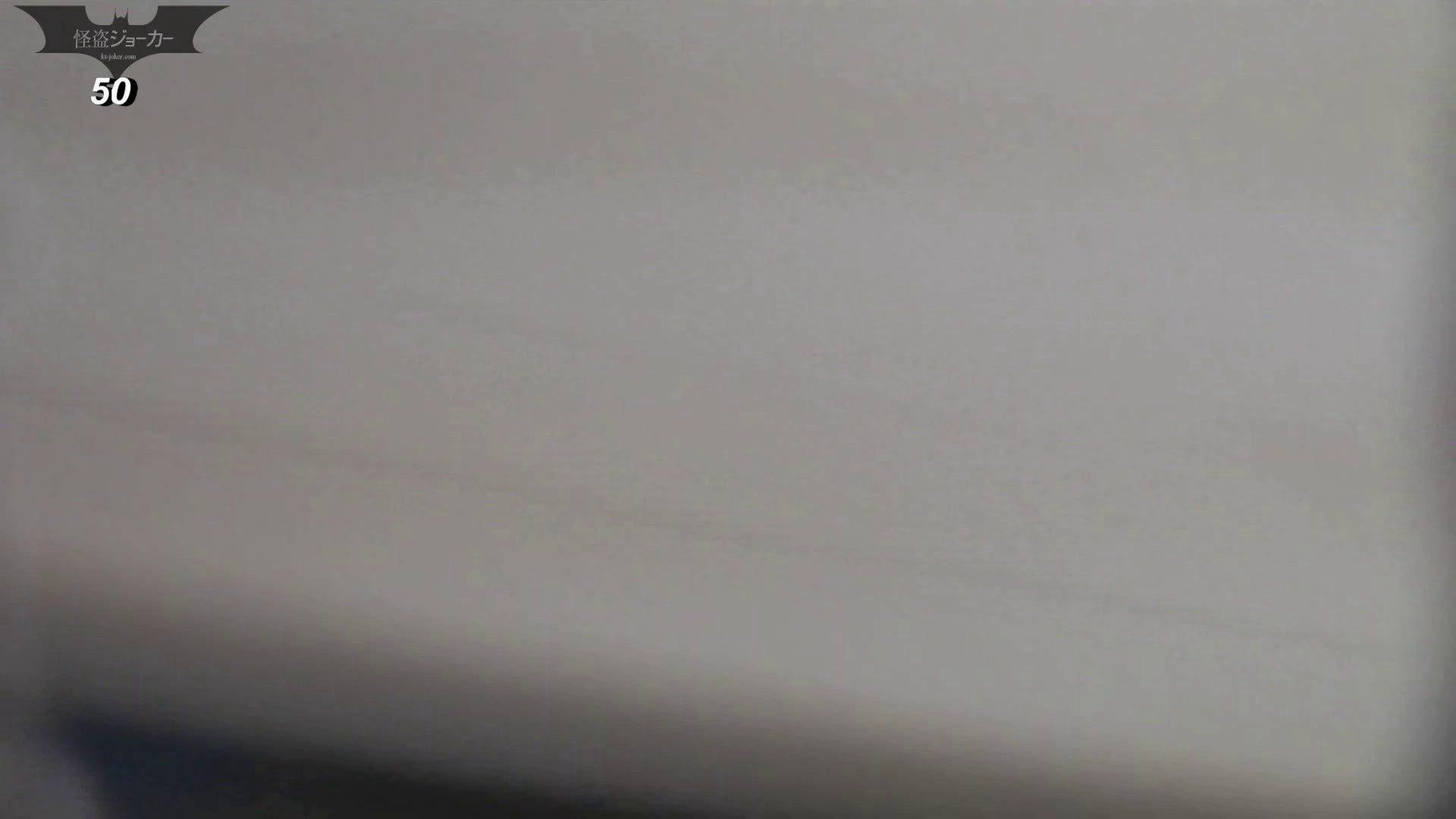 お銀さんの「洗面所突入レポート!!」 vol.50 特別編 美人の裸体 | 洗面所のぞき  96枚 81