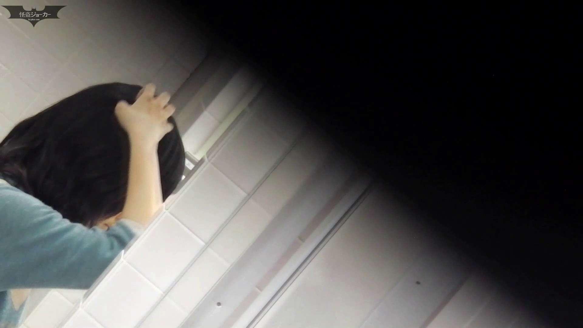 お銀さんの「洗面所突入レポート!!」 vol.51 突入最前線!おまけ付き お姉さんのSEX セックス無修正動画無料 105枚 53