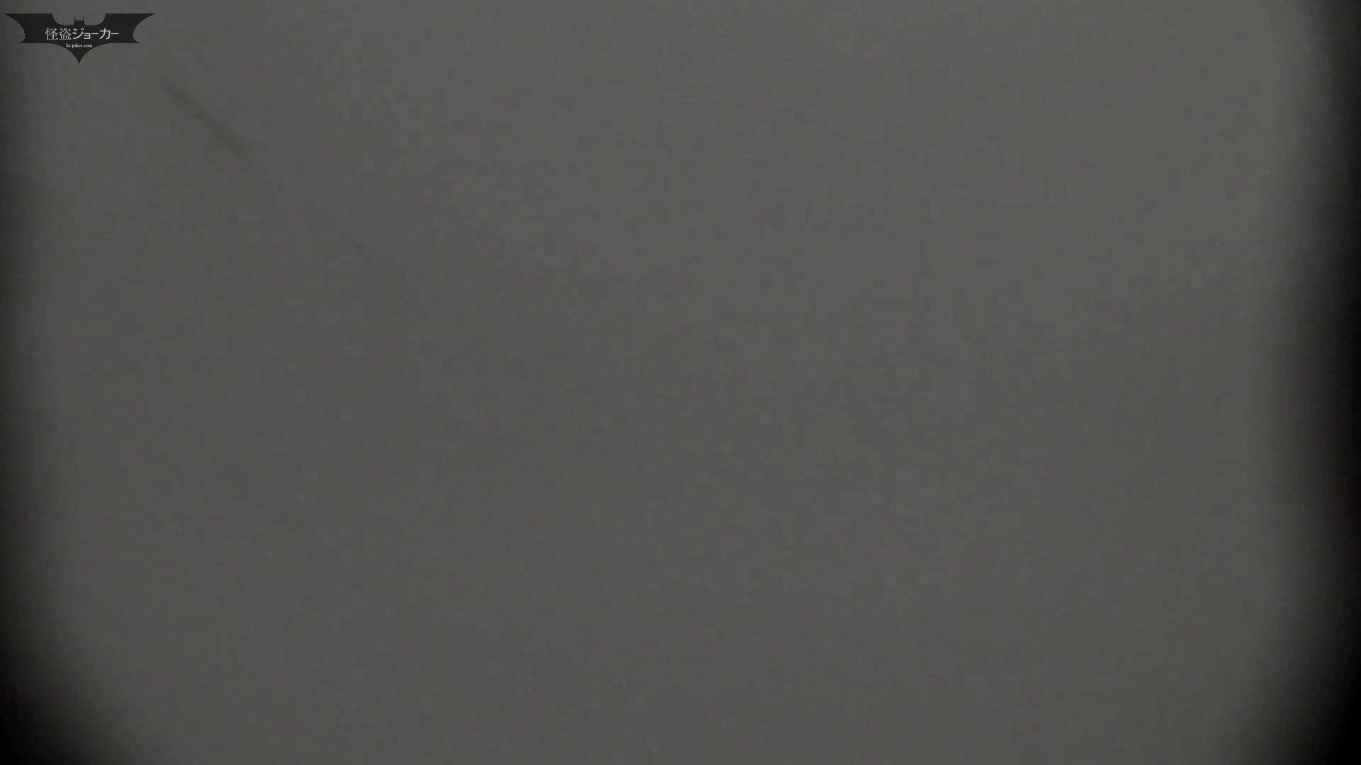 お銀さんの「洗面所突入レポート!!」 vol.51 突入最前線!おまけ付き 美人の裸体 オメコ動画キャプチャ 105枚 69