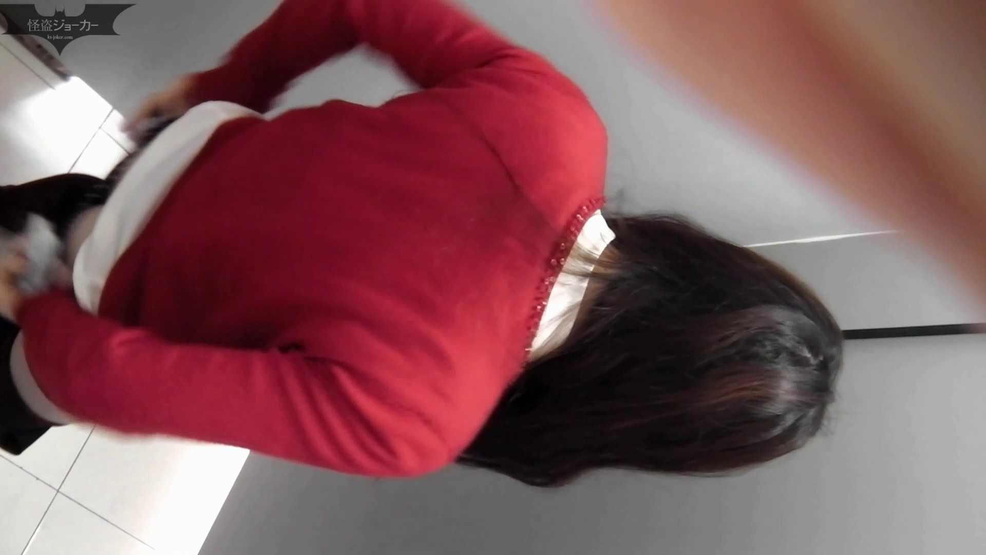 お銀さんの「洗面所突入レポート!!」 vol.52 高値更新!EUで育った日本人 洗面所のぞき セックス無修正動画無料 88枚 12