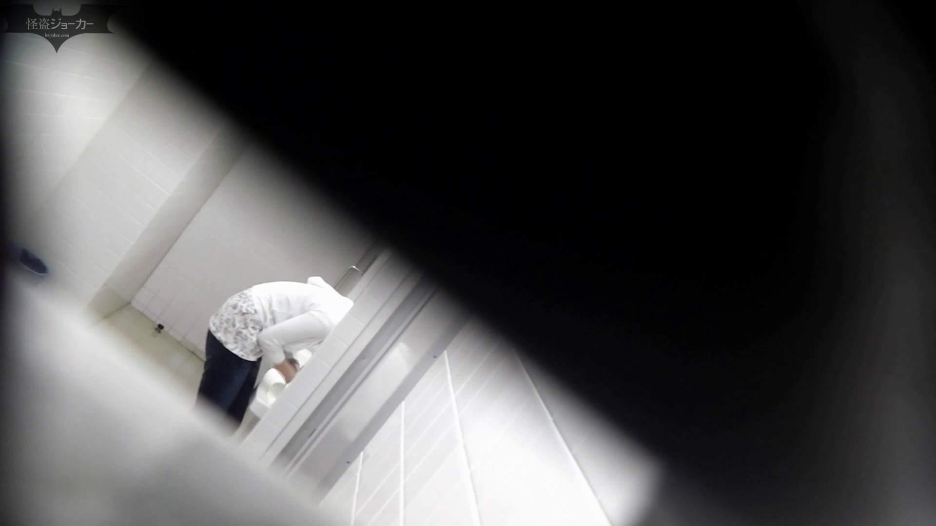 お銀さんの「洗面所突入レポート!!」 vol.52 高値更新!EUで育った日本人 ギャル達 AV無料動画キャプチャ 88枚 51