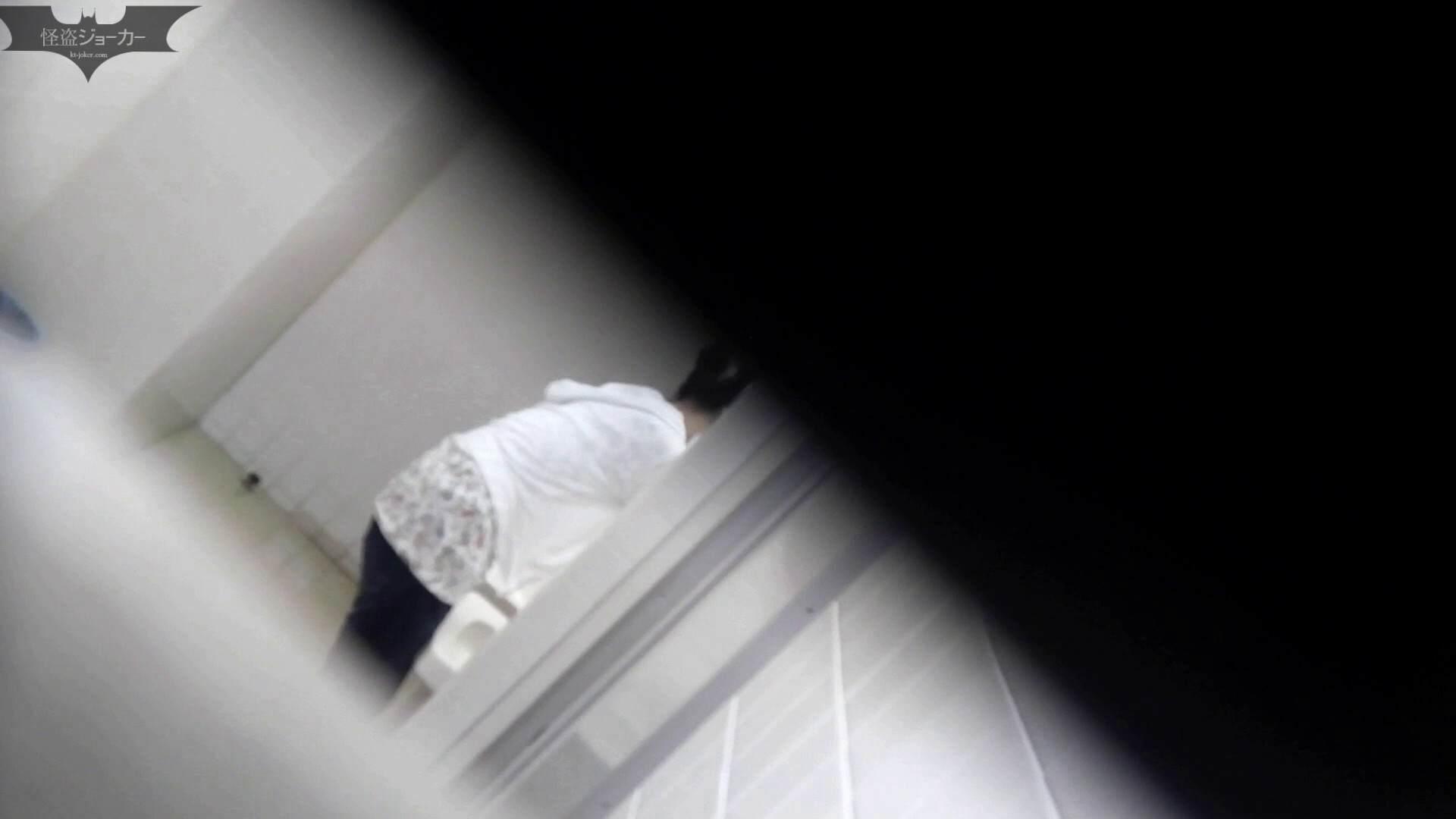 お銀さんの「洗面所突入レポート!!」 vol.52 高値更新!EUで育った日本人 洗面所のぞき セックス無修正動画無料 88枚 61