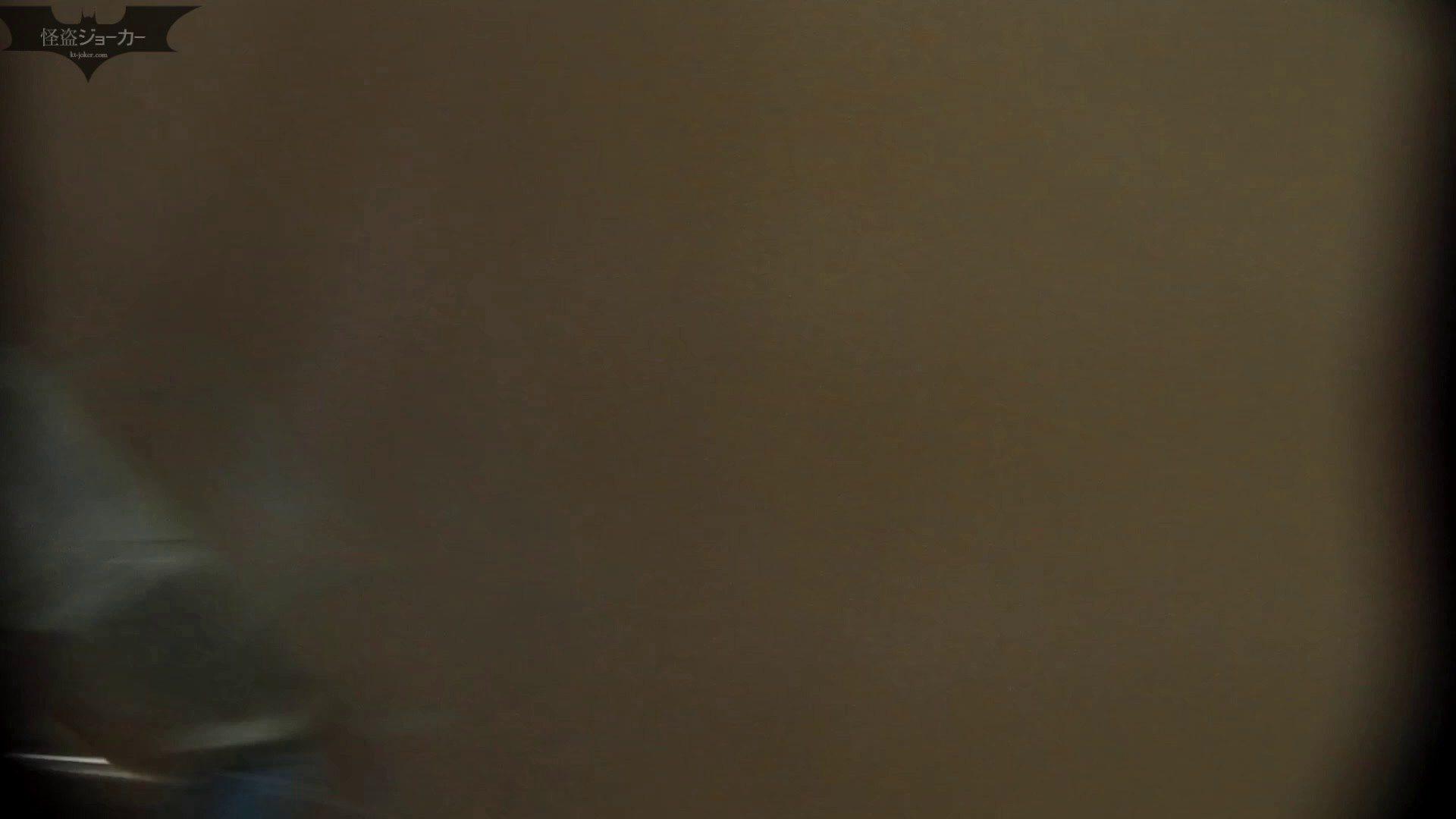 お銀さんの「洗面所突入レポート!!」 vol.52 高値更新!EUで育った日本人 ギャル達 AV無料動画キャプチャ 88枚 65