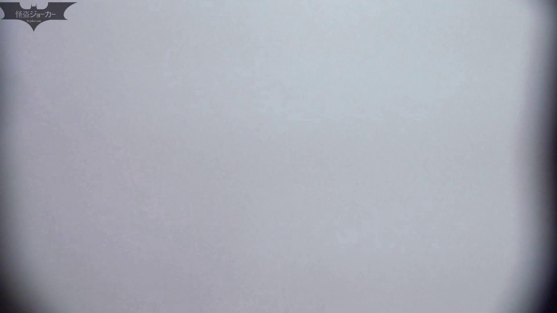 お銀さんの「洗面所突入レポート!!」 vol.52 高値更新!EUで育った日本人 高画質 セックス画像 88枚 69