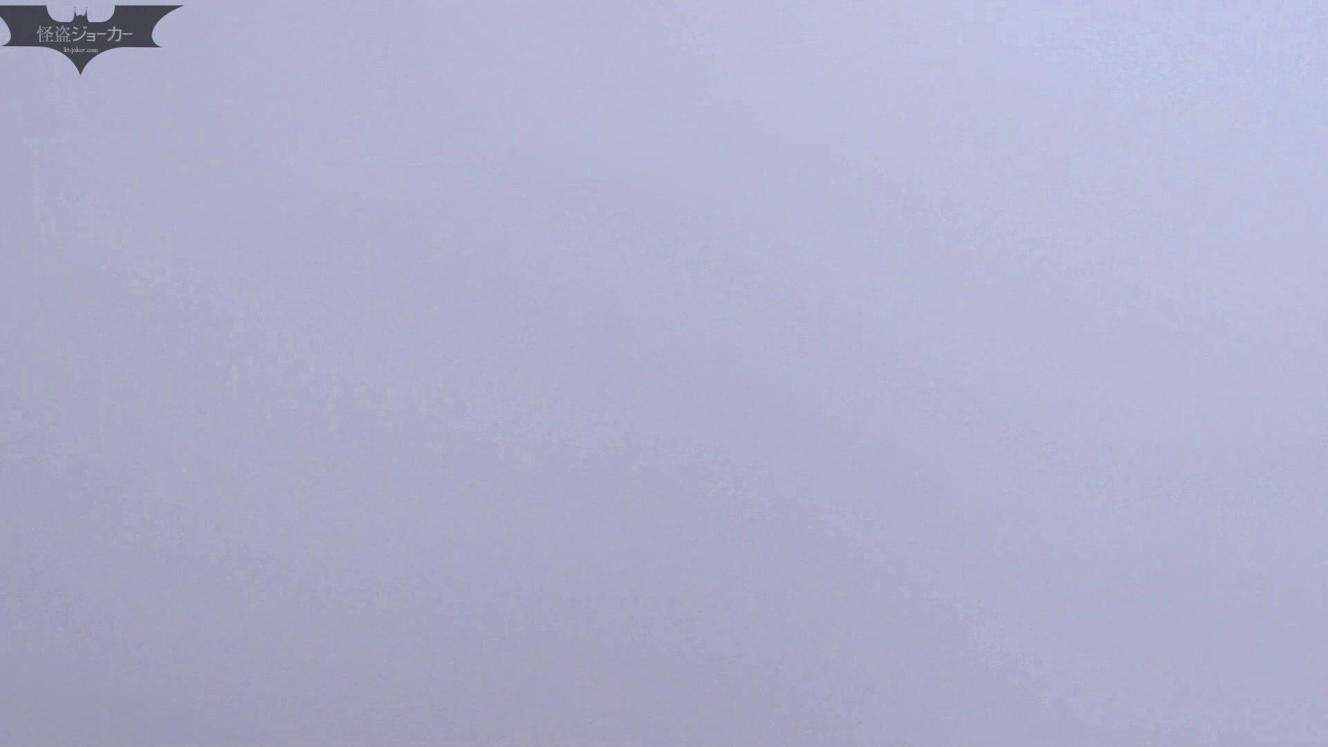お銀さんの「洗面所突入レポート!!」 vol.52 高値更新!EUで育った日本人 洗面所のぞき セックス無修正動画無料 88枚 75