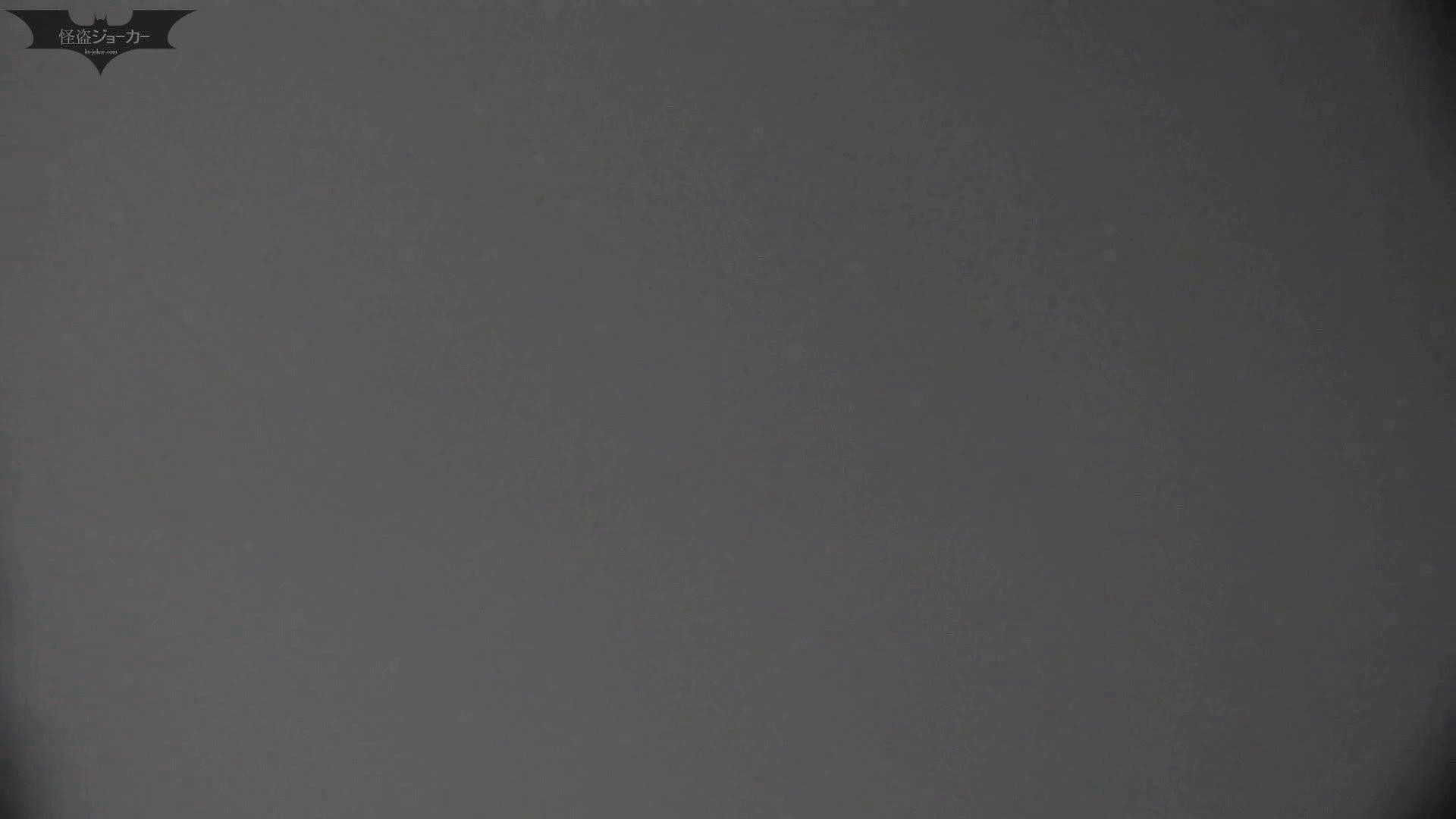 お銀さんの「洗面所突入レポート!!」Nol.5 ギャル達 ぱこり動画紹介 88枚 32