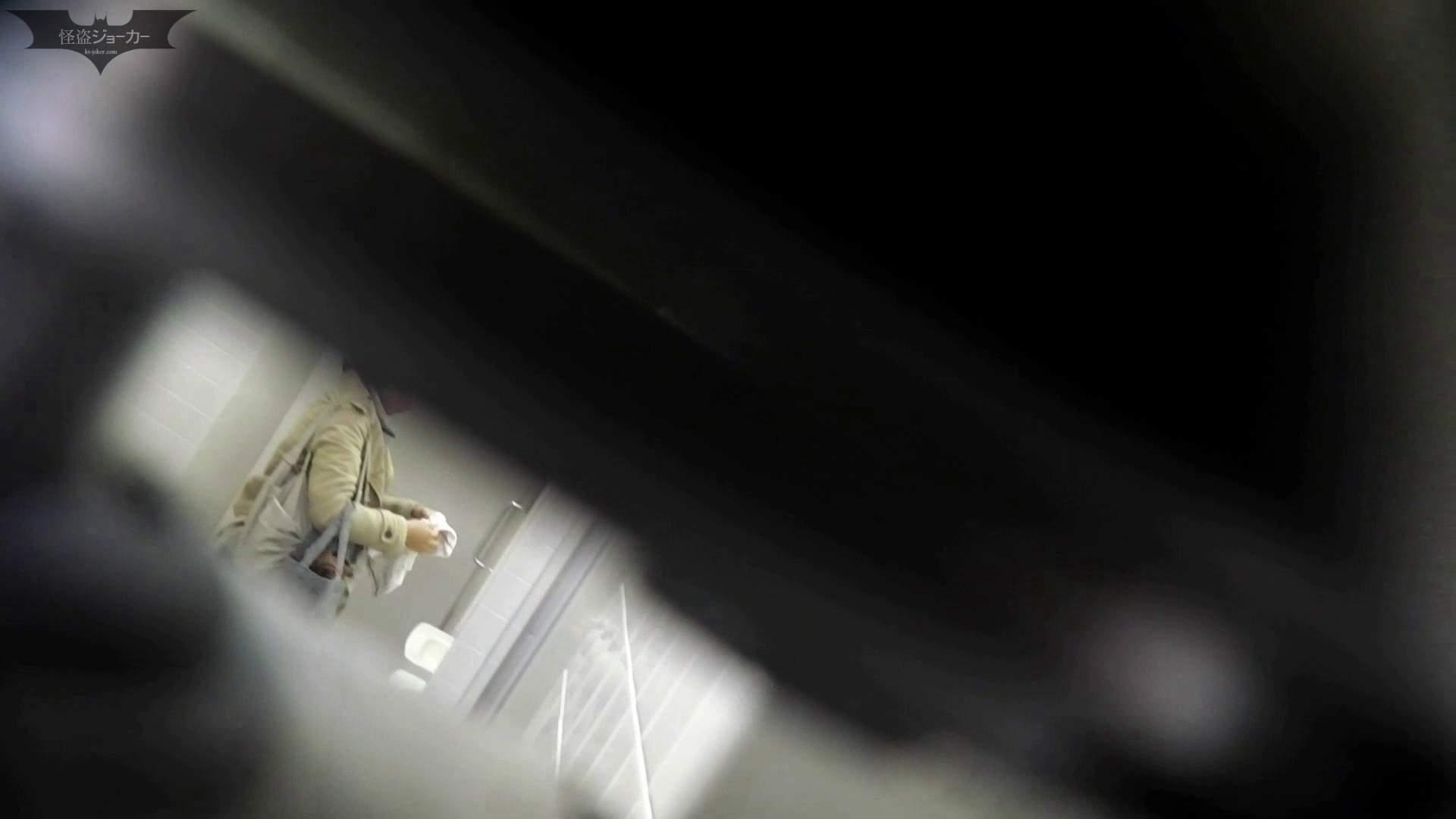 お銀さんの「洗面所突入レポート!!」Nol.5 洗面所のぞき AV動画キャプチャ 88枚 59