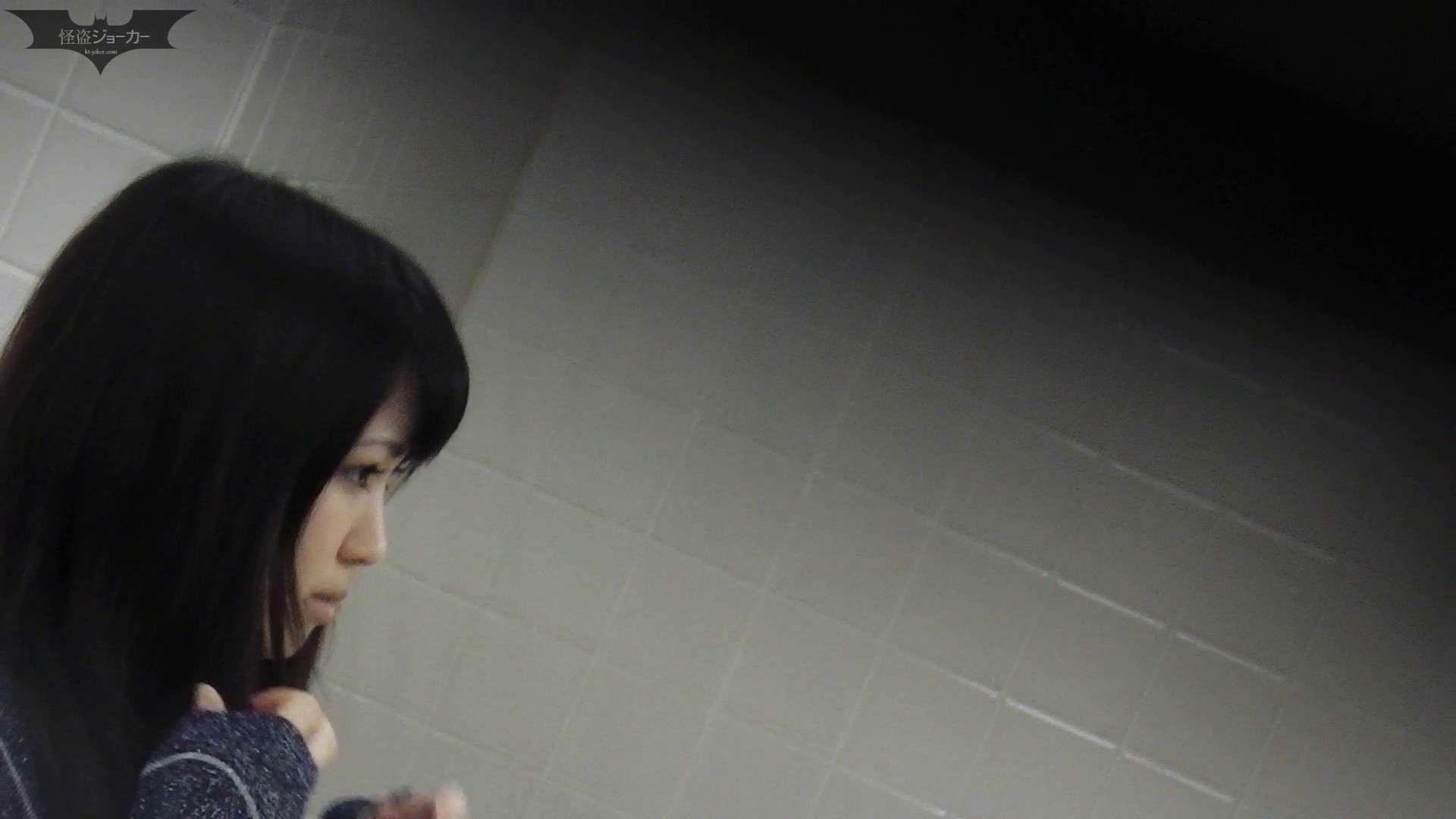 お銀さんの「洗面所突入レポート!!」Nol.5 洗面所のぞき AV動画キャプチャ 88枚 83