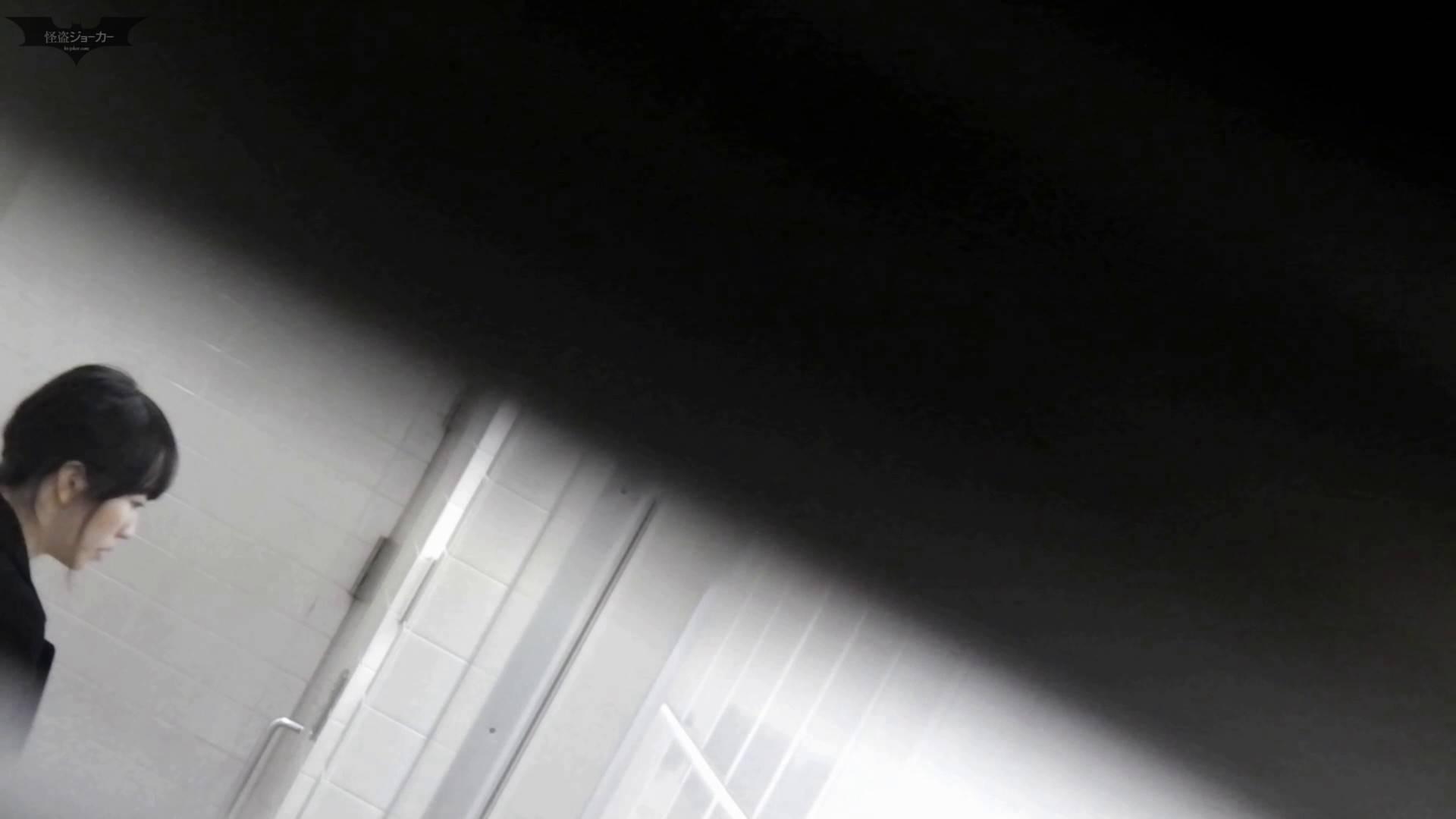お銀さんの「洗面所突入レポート!!」 vol.55みなさんモリモリですね。 ギャル達 スケベ動画紹介 92枚 79