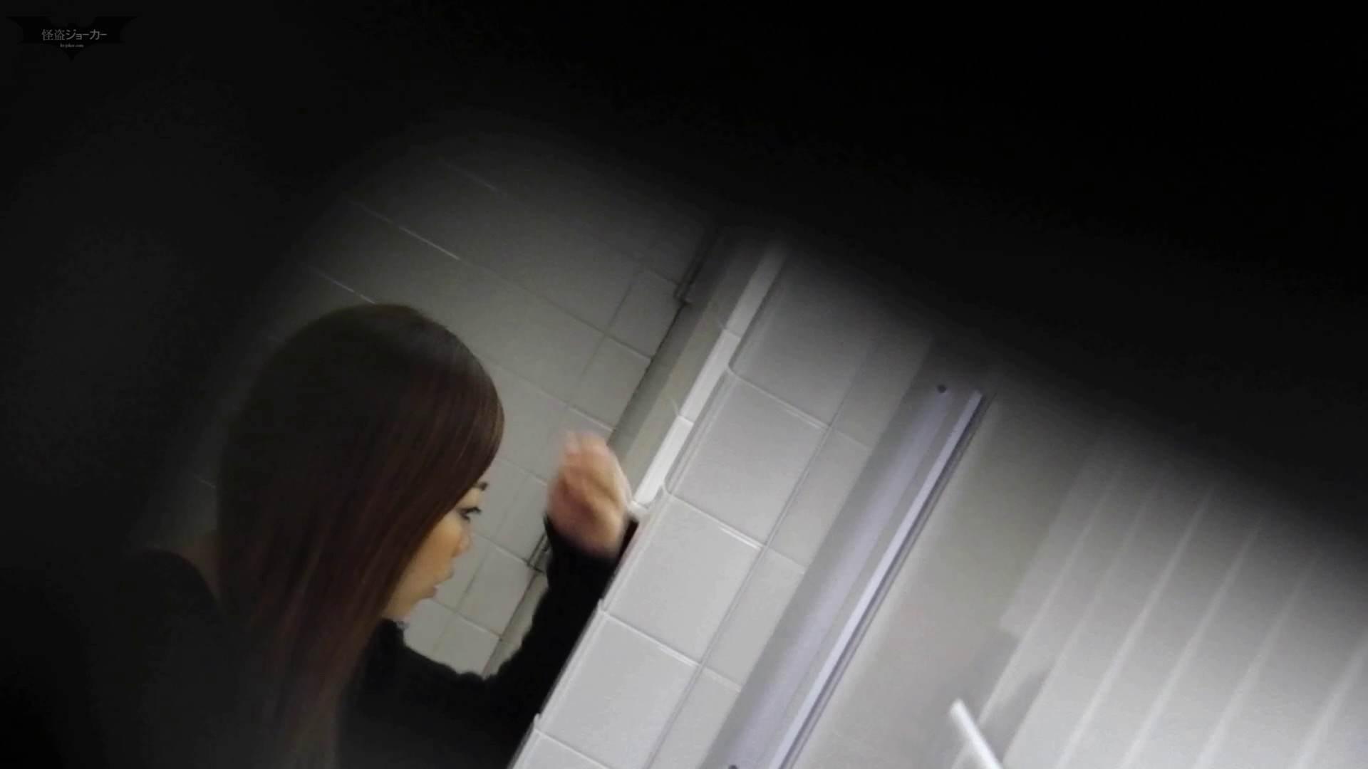 お銀さんの「洗面所突入レポート!!」 vol.55みなさんモリモリですね。 洗面所のぞき おまんこ無修正動画無料 92枚 89