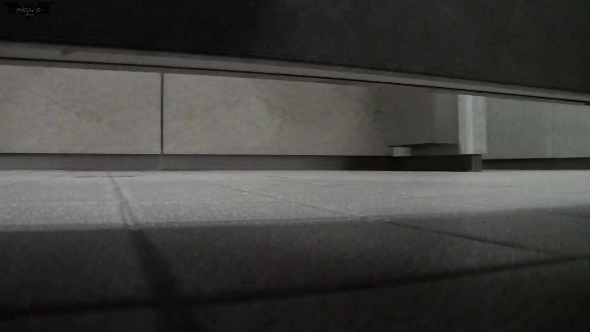 お銀 vol.67 新たな場所への挑戦が始まる!! 美人の裸体 おめこ無修正動画無料 112枚 27