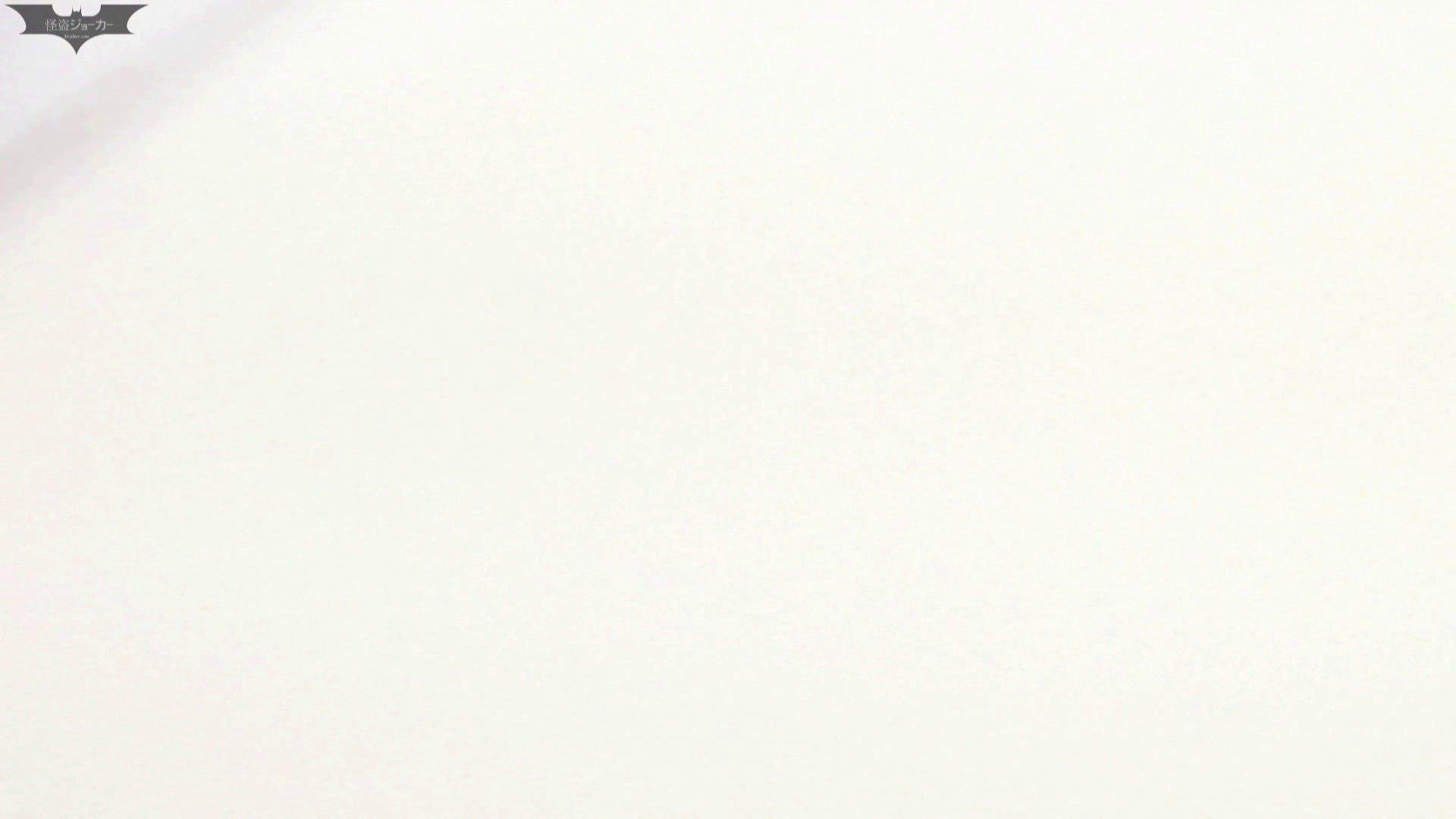 お銀 vol.68 無謀に通路に飛び出て一番明るいフロント撮り実現、見所満載 ギャル達  77枚 21