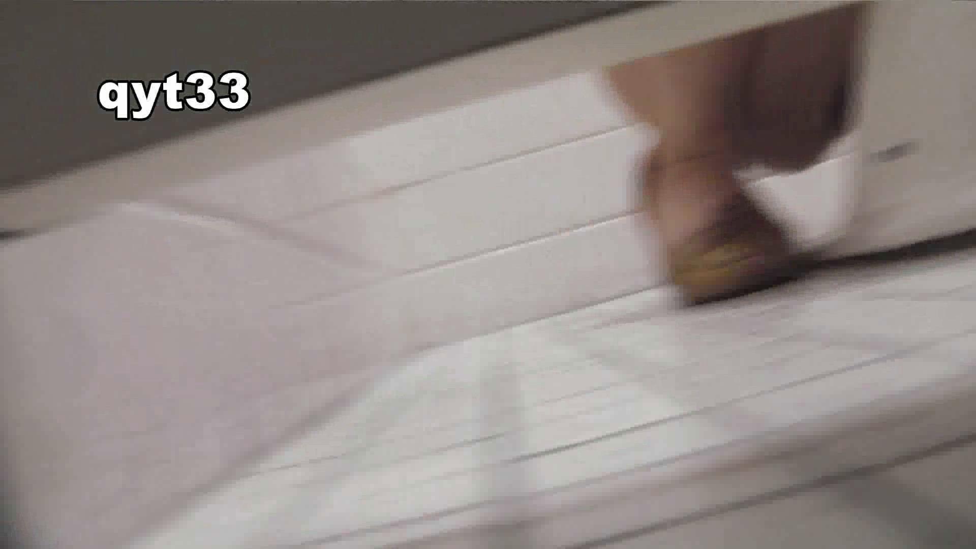 お銀さんの「洗面所突入レポート!!」 vol.33 獲物は逃しません 美人の裸体 アダルト動画キャプチャ 106枚 4