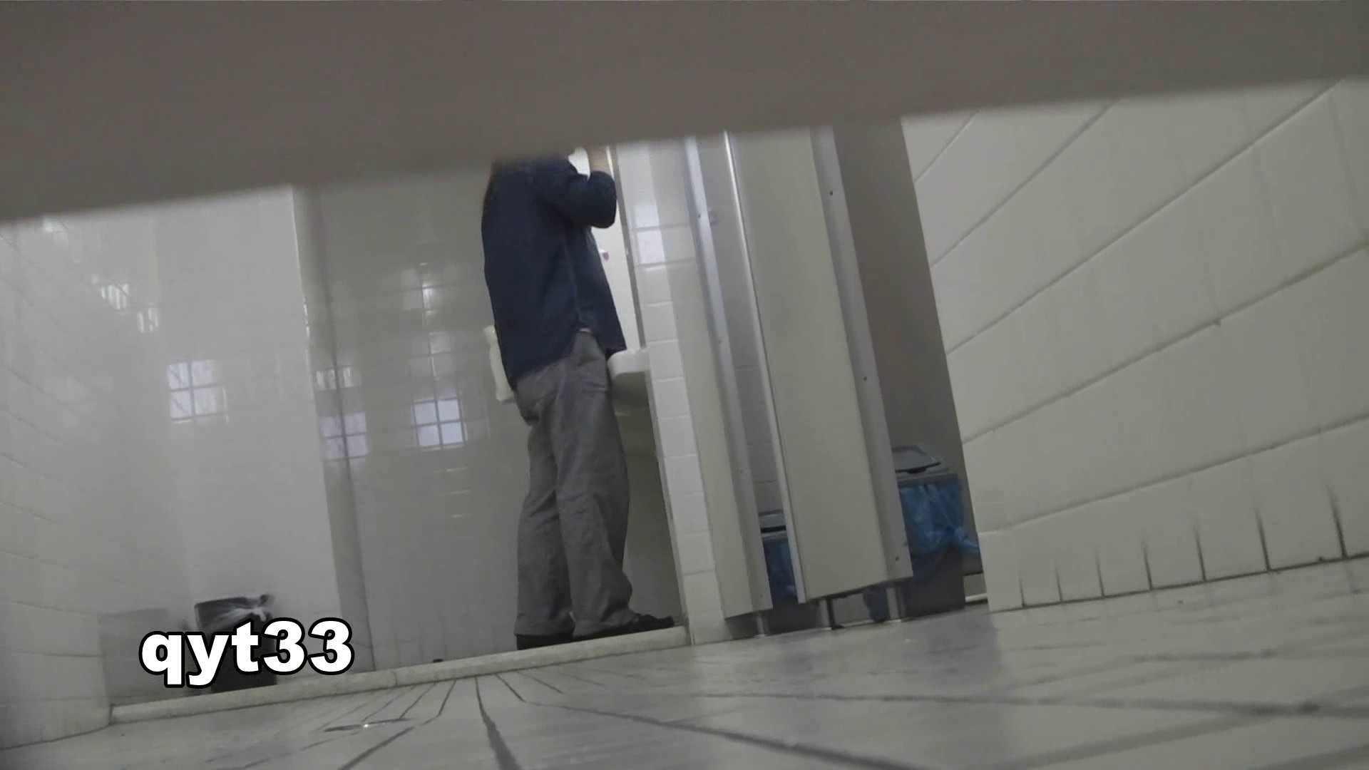 お銀さんの「洗面所突入レポート!!」 vol.33 獲物は逃しません ギャル達 オマンコ無修正動画無料 106枚 7