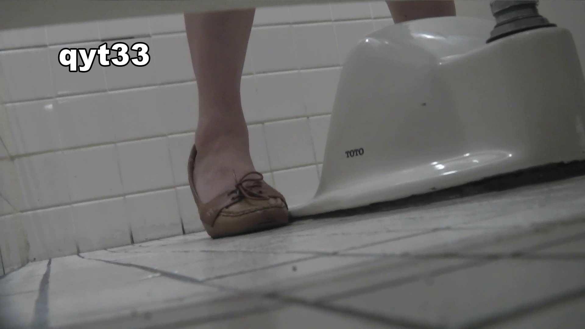お銀さんの「洗面所突入レポート!!」 vol.33 獲物は逃しません 盛合せ  106枚 15