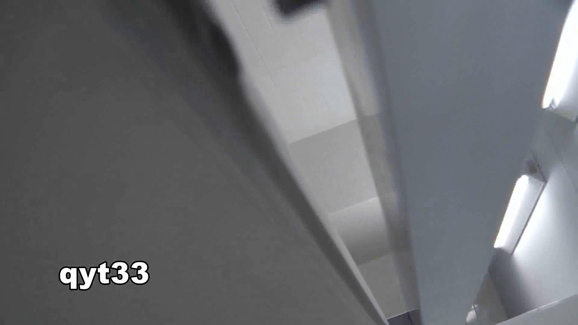 お銀さんの「洗面所突入レポート!!」 vol.33 獲物は逃しません 洗面所のぞき おめこ無修正画像 106枚 23