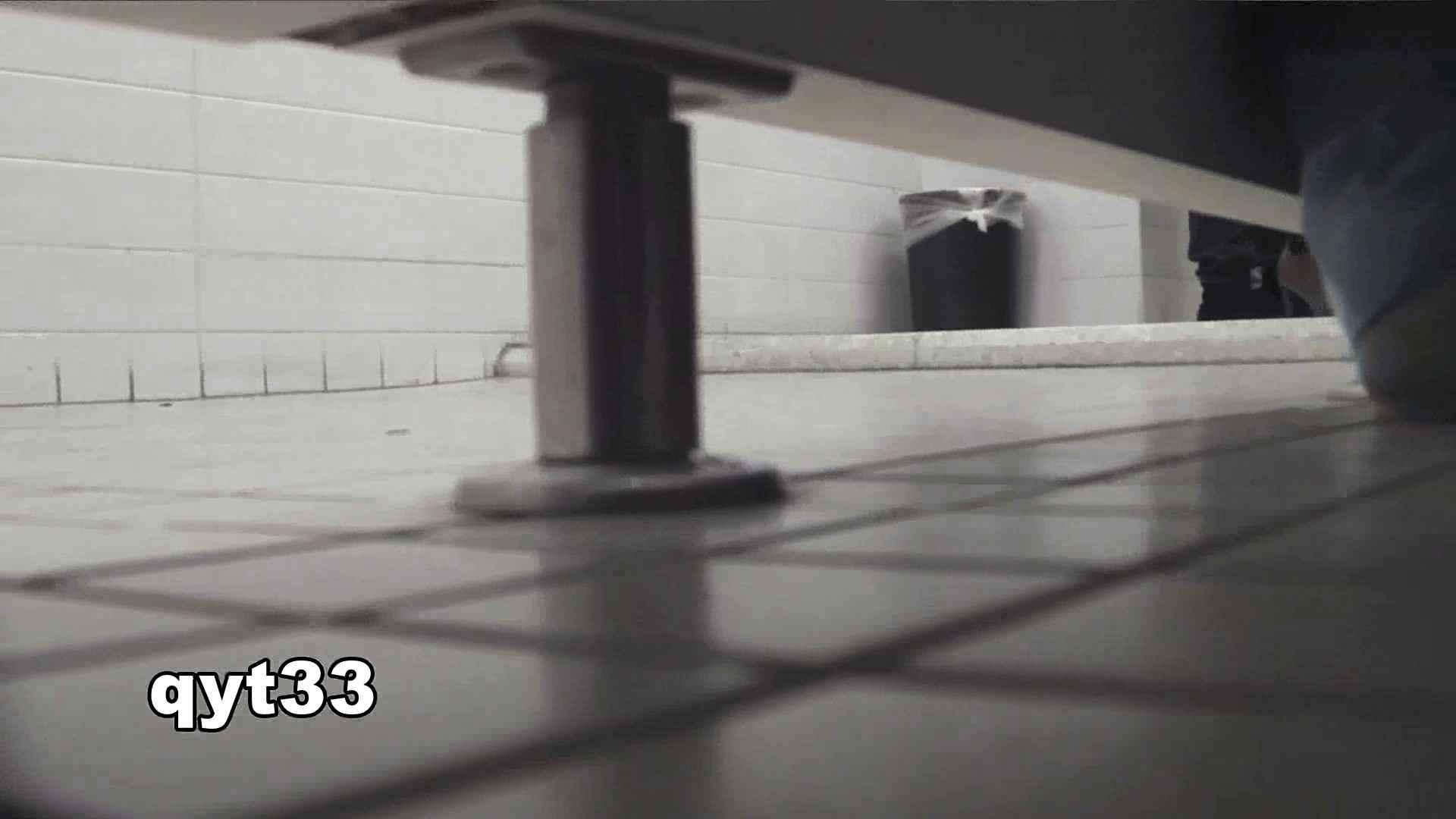 お銀さんの「洗面所突入レポート!!」 vol.33 獲物は逃しません 盛合せ  106枚 25