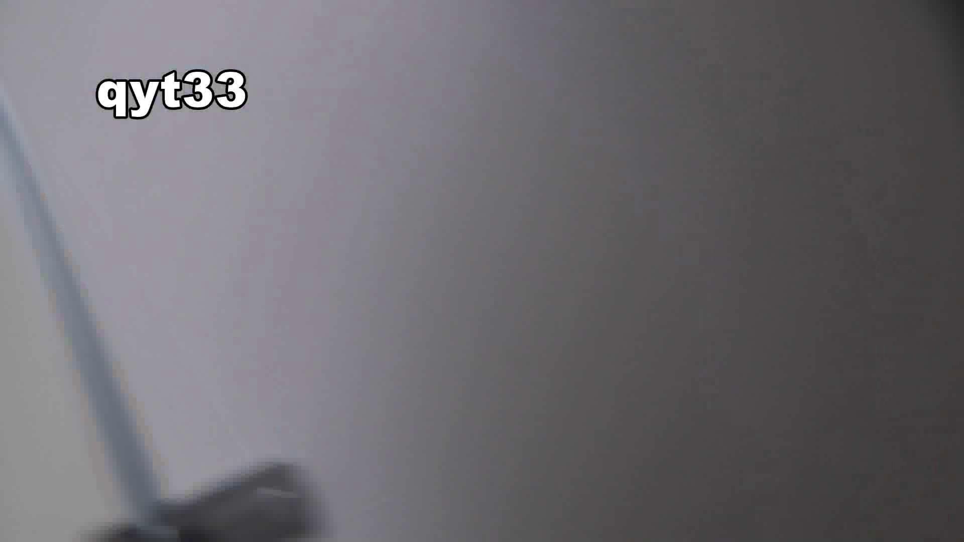お銀さんの「洗面所突入レポート!!」 vol.33 獲物は逃しません 洗面所のぞき おめこ無修正画像 106枚 33