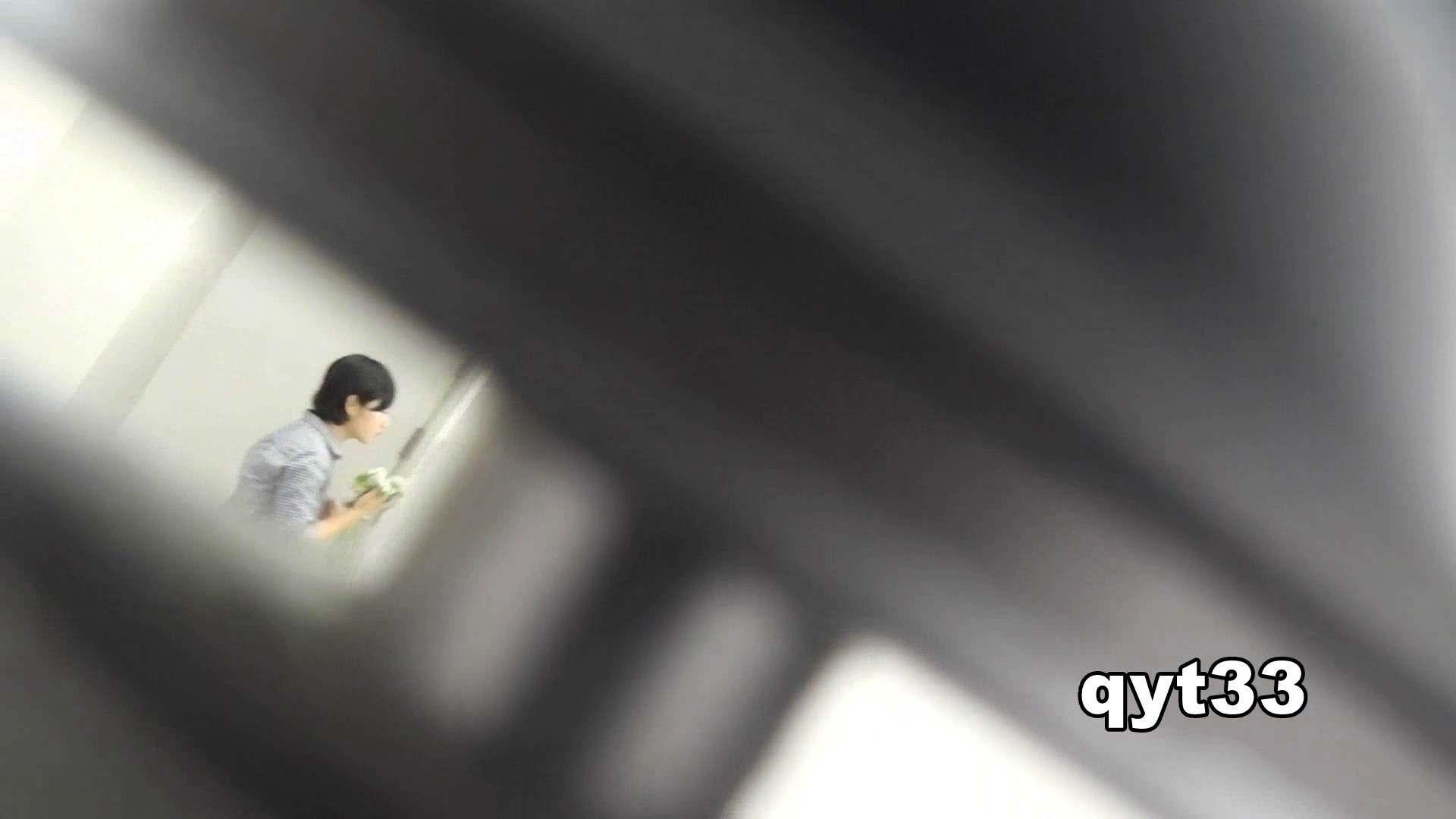 お銀さんの「洗面所突入レポート!!」 vol.33 獲物は逃しません 盛合せ   丸見え  106枚 66