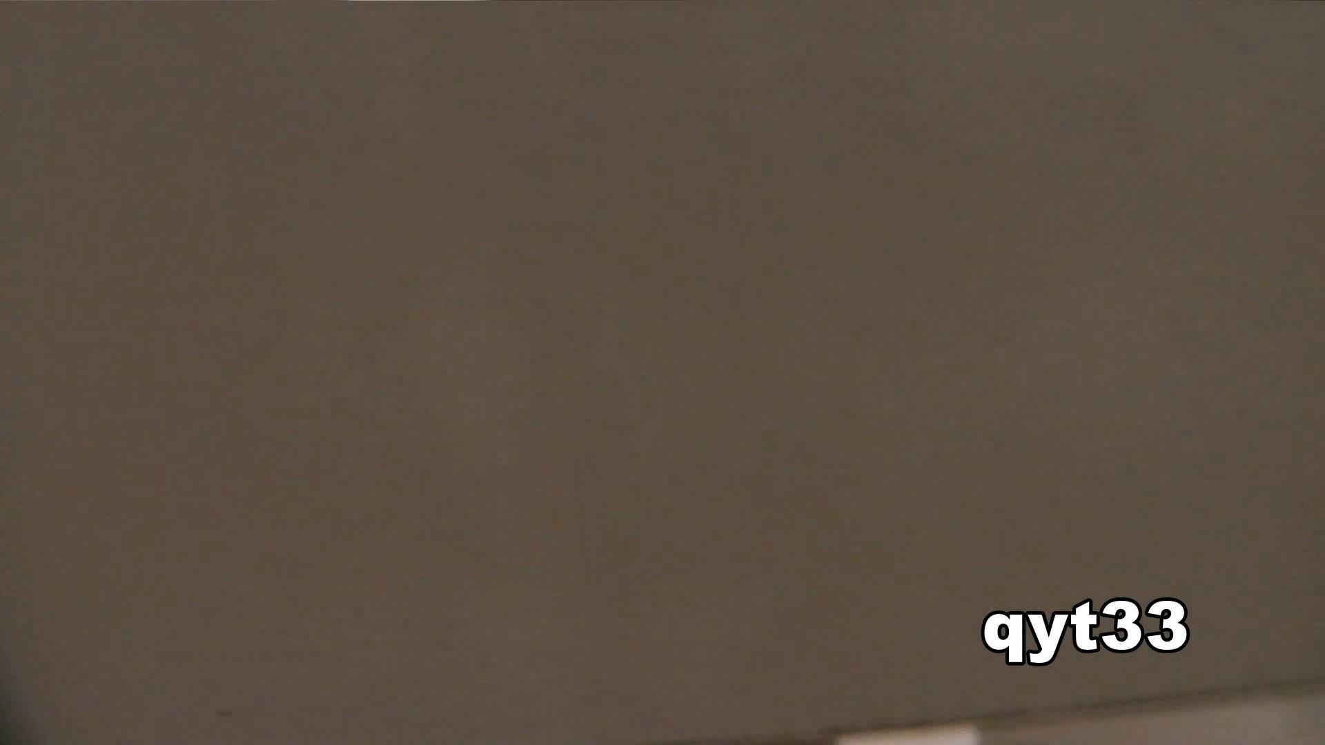 お銀さんの「洗面所突入レポート!!」 vol.33 獲物は逃しません 洗面所のぞき おめこ無修正画像 106枚 93