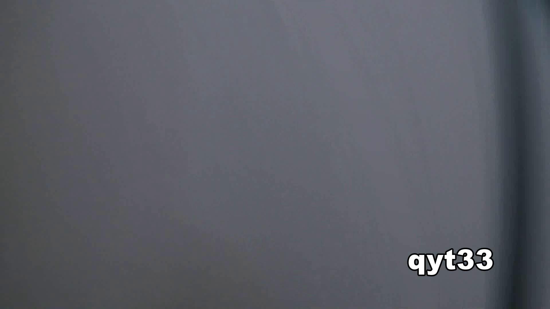 お銀さんの「洗面所突入レポート!!」 vol.33 獲物は逃しません 洗面所のぞき おめこ無修正画像 106枚 98