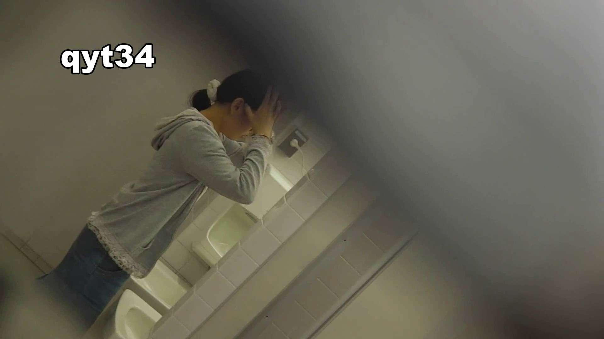 お銀さんの「洗面所突入レポート!!」 vol.34 出る様子をご確認ください 美人の裸体 | 洗面所のぞき  86枚 21