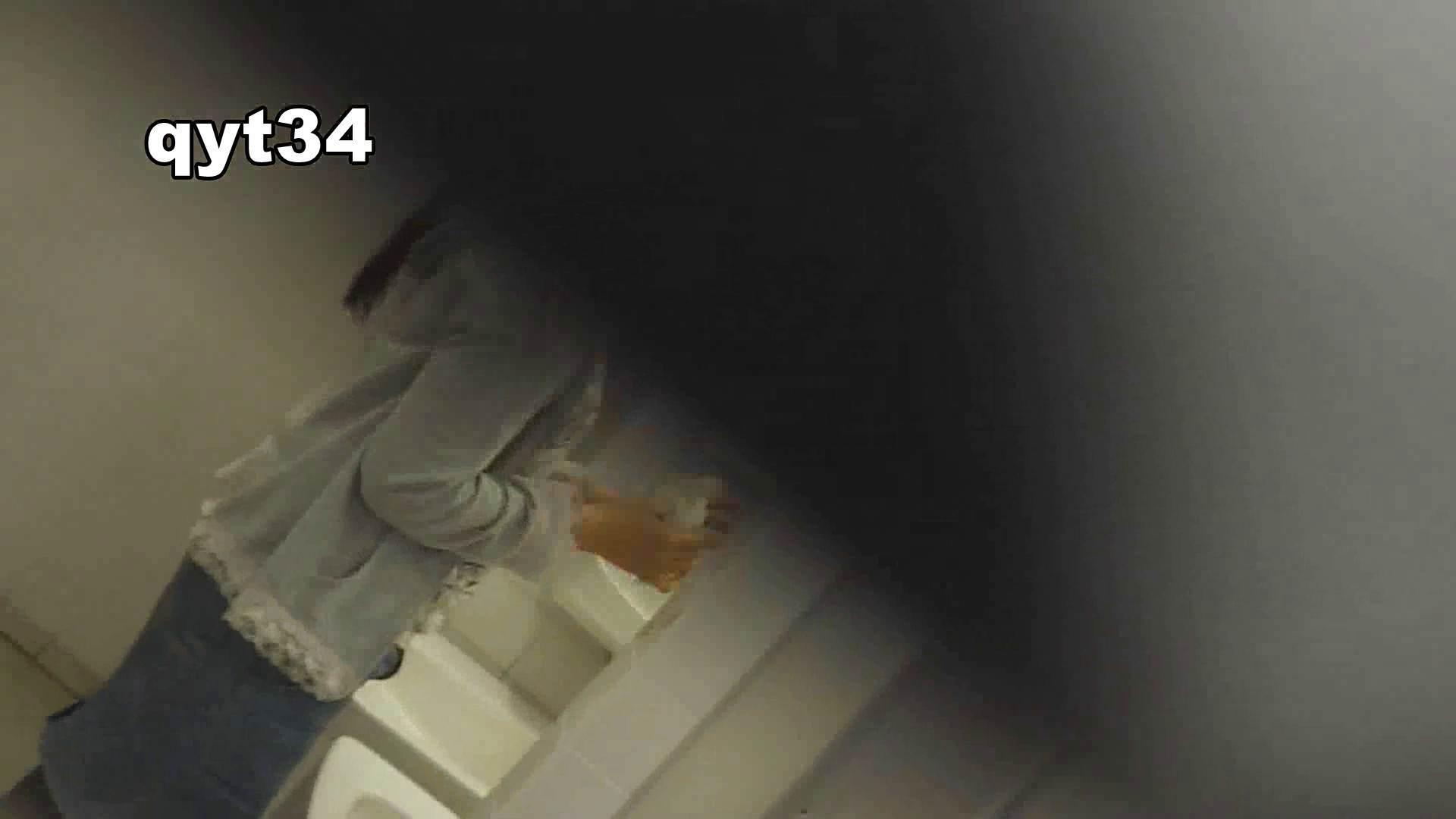 お銀さんの「洗面所突入レポート!!」 vol.34 出る様子をご確認ください 盛合せ オマンコ無修正動画無料 86枚 24