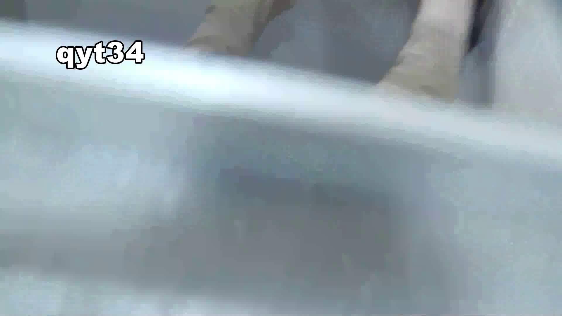 トイレ盗撮 お銀さんの「洗面所突入レポート!!」 vol.34 出る様子をご確認ください 怪盗ジョーカー
