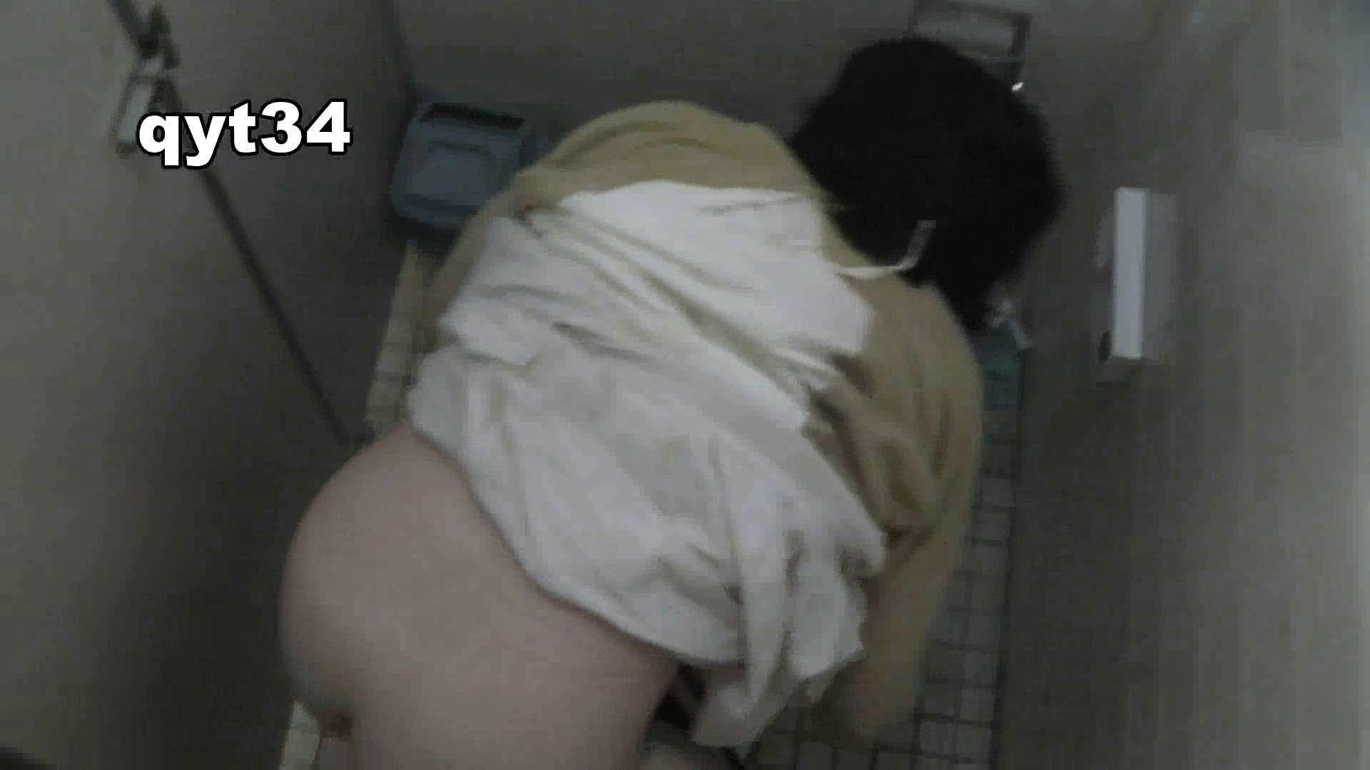 お銀さんの「洗面所突入レポート!!」 vol.34 出る様子をご確認ください 盛合せ オマンコ無修正動画無料 86枚 44