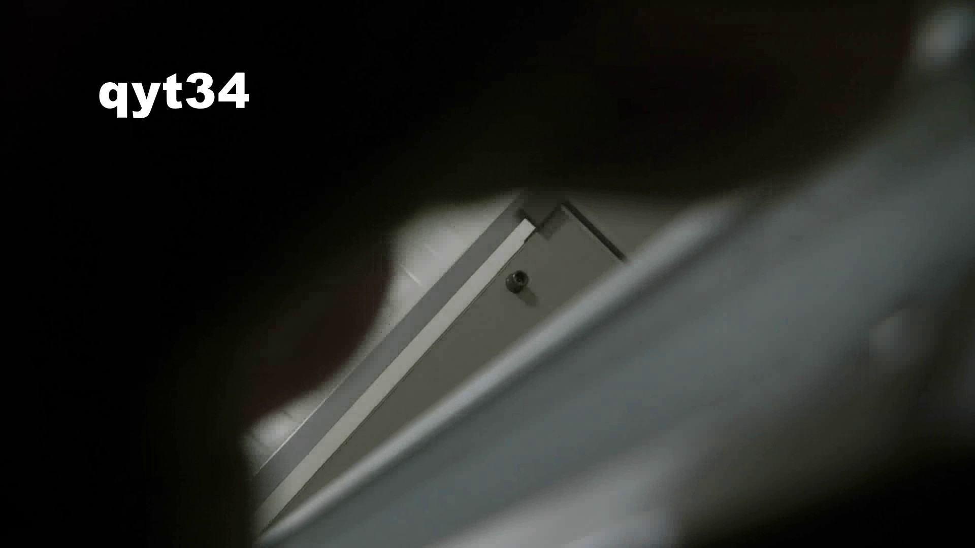 お銀さんの「洗面所突入レポート!!」 vol.34 出る様子をご確認ください 美人の裸体 | 洗面所のぞき  86枚 46