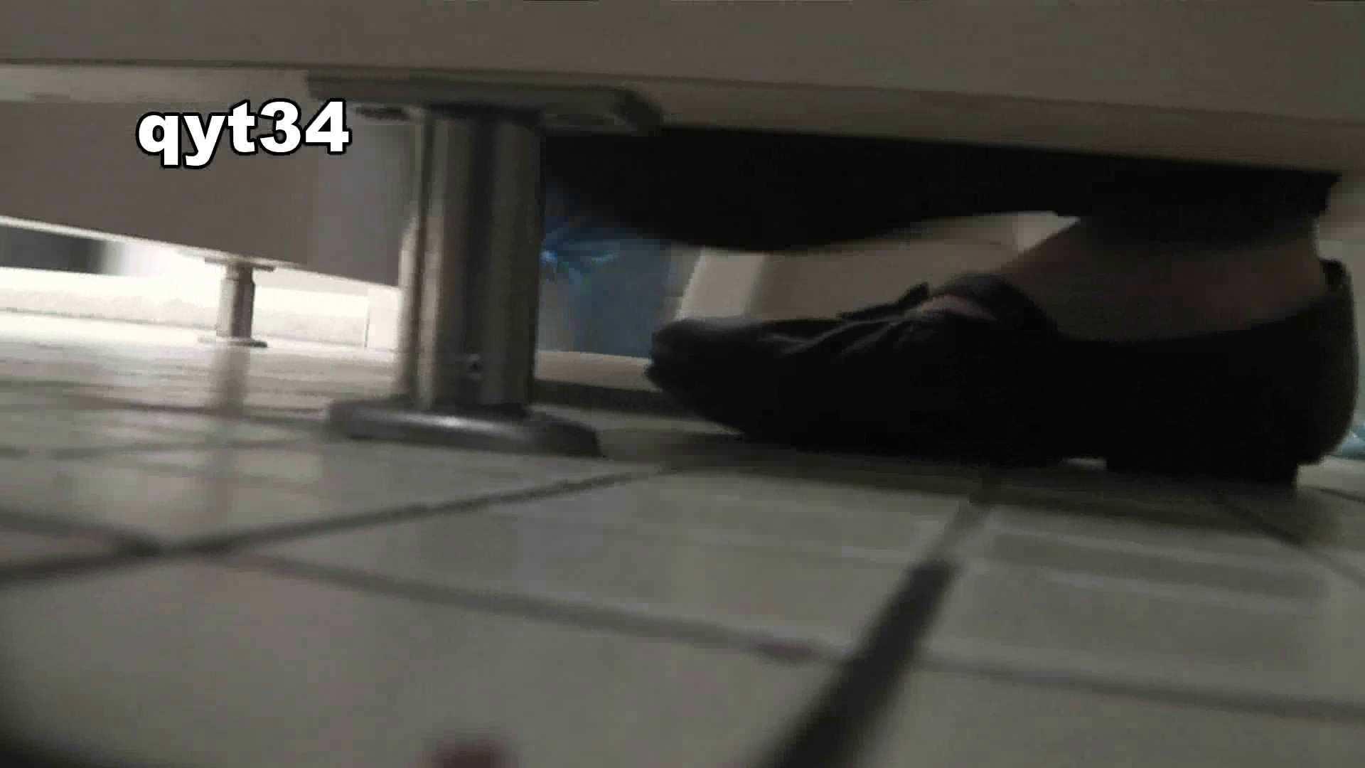 お銀さんの「洗面所突入レポート!!」 vol.34 出る様子をご確認ください 丸見え えろ無修正画像 86枚 48