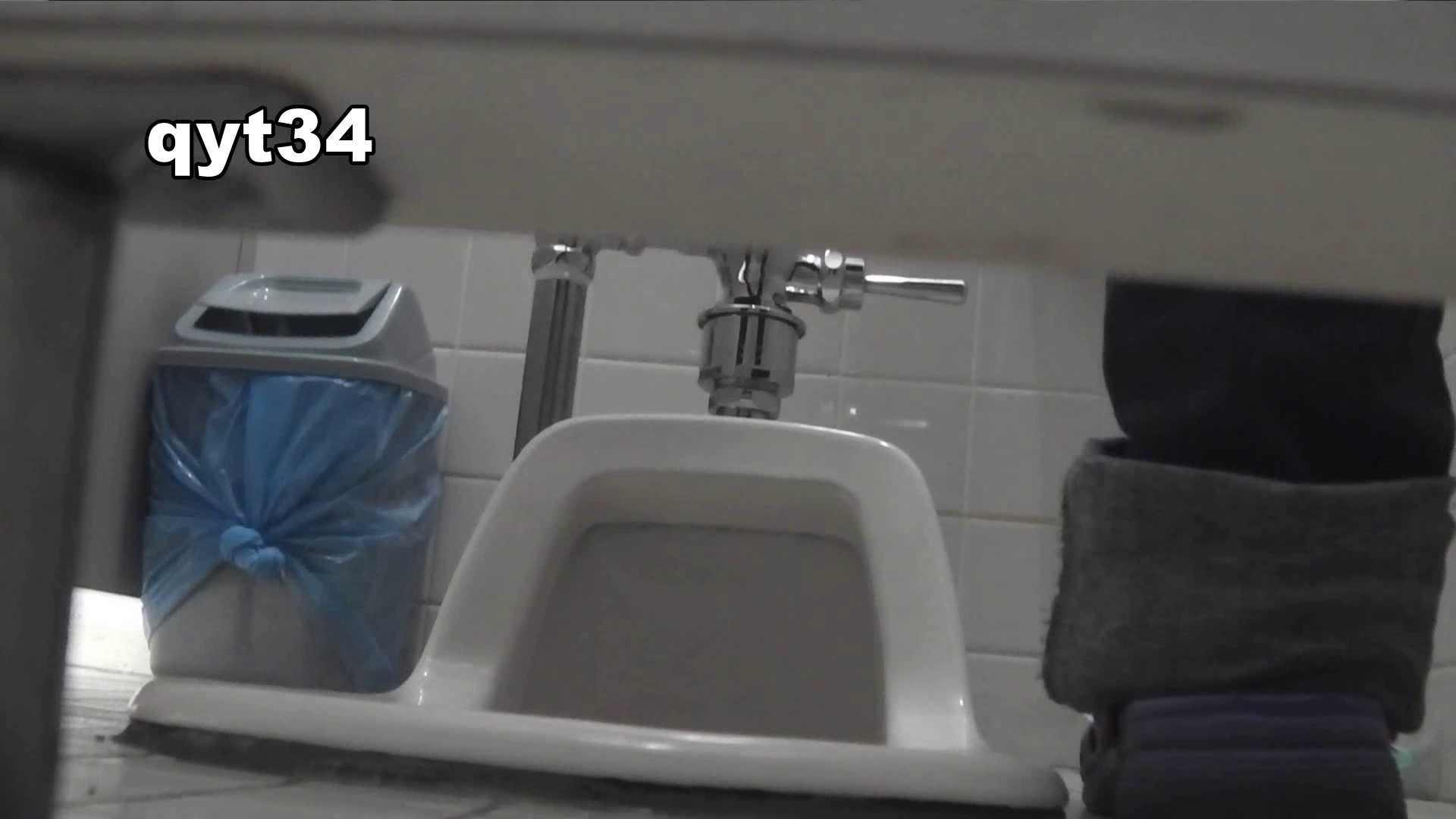 お銀さんの「洗面所突入レポート!!」 vol.34 出る様子をご確認ください 美人の裸体  86枚 60