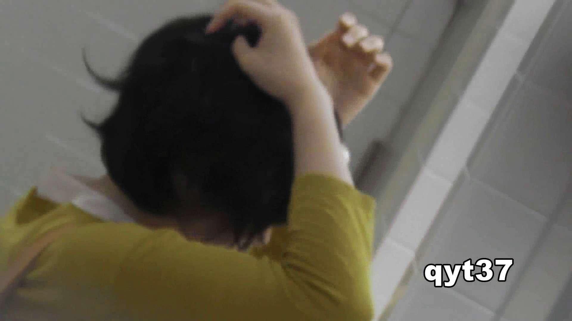 お銀さんの「洗面所突入レポート!!」 vol.37 ホクロと菊門 盛合せ 濡れ場動画紹介 98枚 23