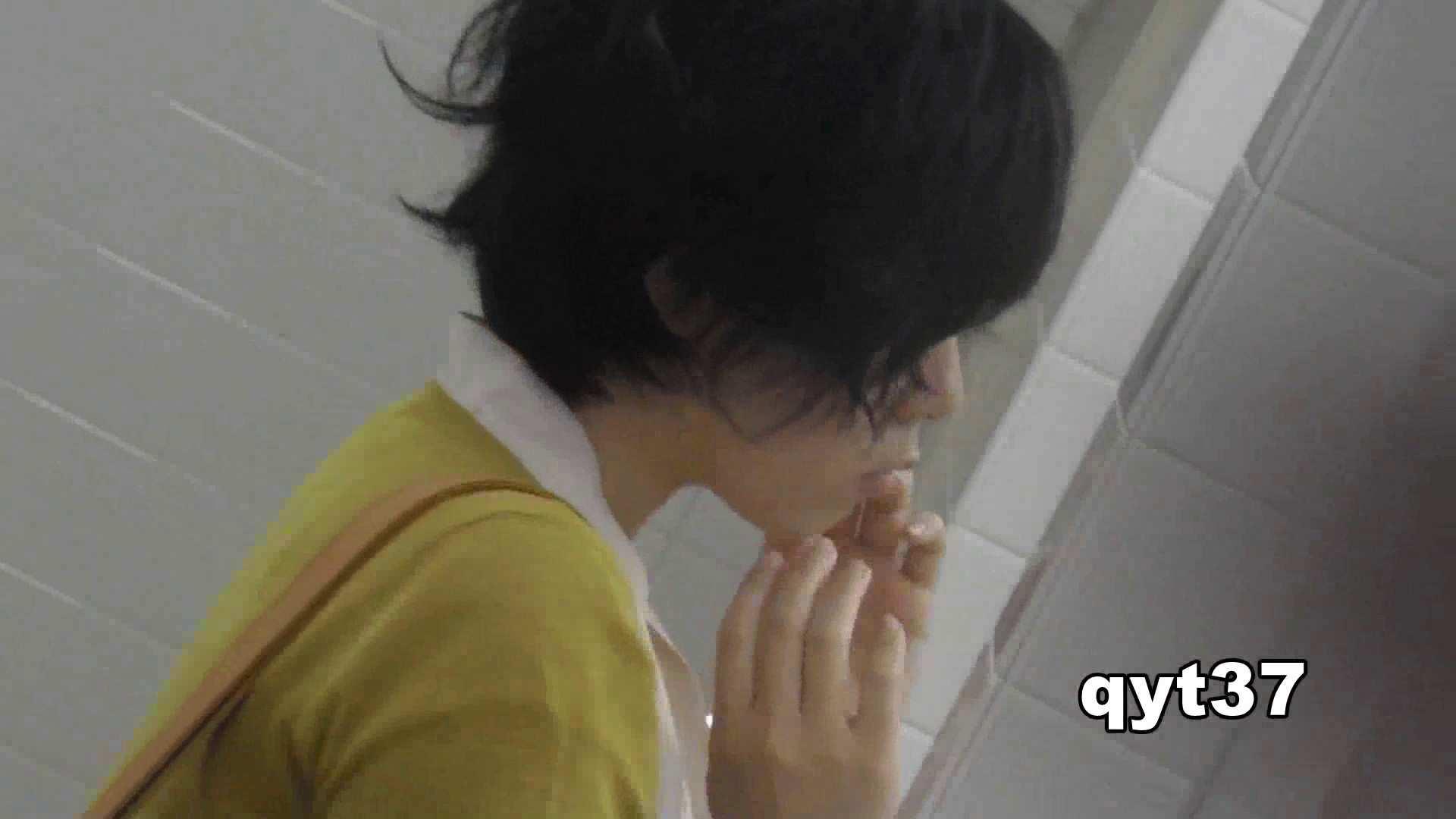 お銀さんの「洗面所突入レポート!!」 vol.37 ホクロと菊門 美人の裸体  98枚 25