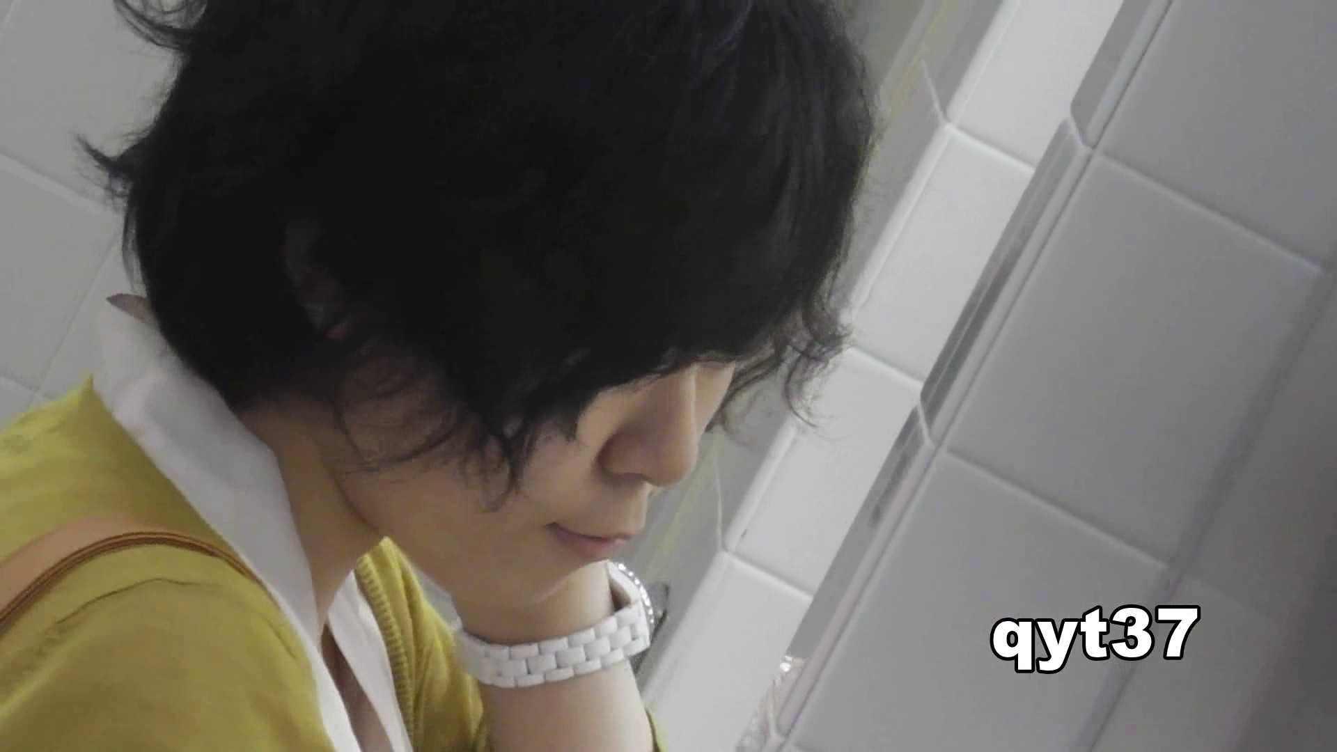 お銀さんの「洗面所突入レポート!!」 vol.37 ホクロと菊門 美人の裸体   ギャル達  98枚 26