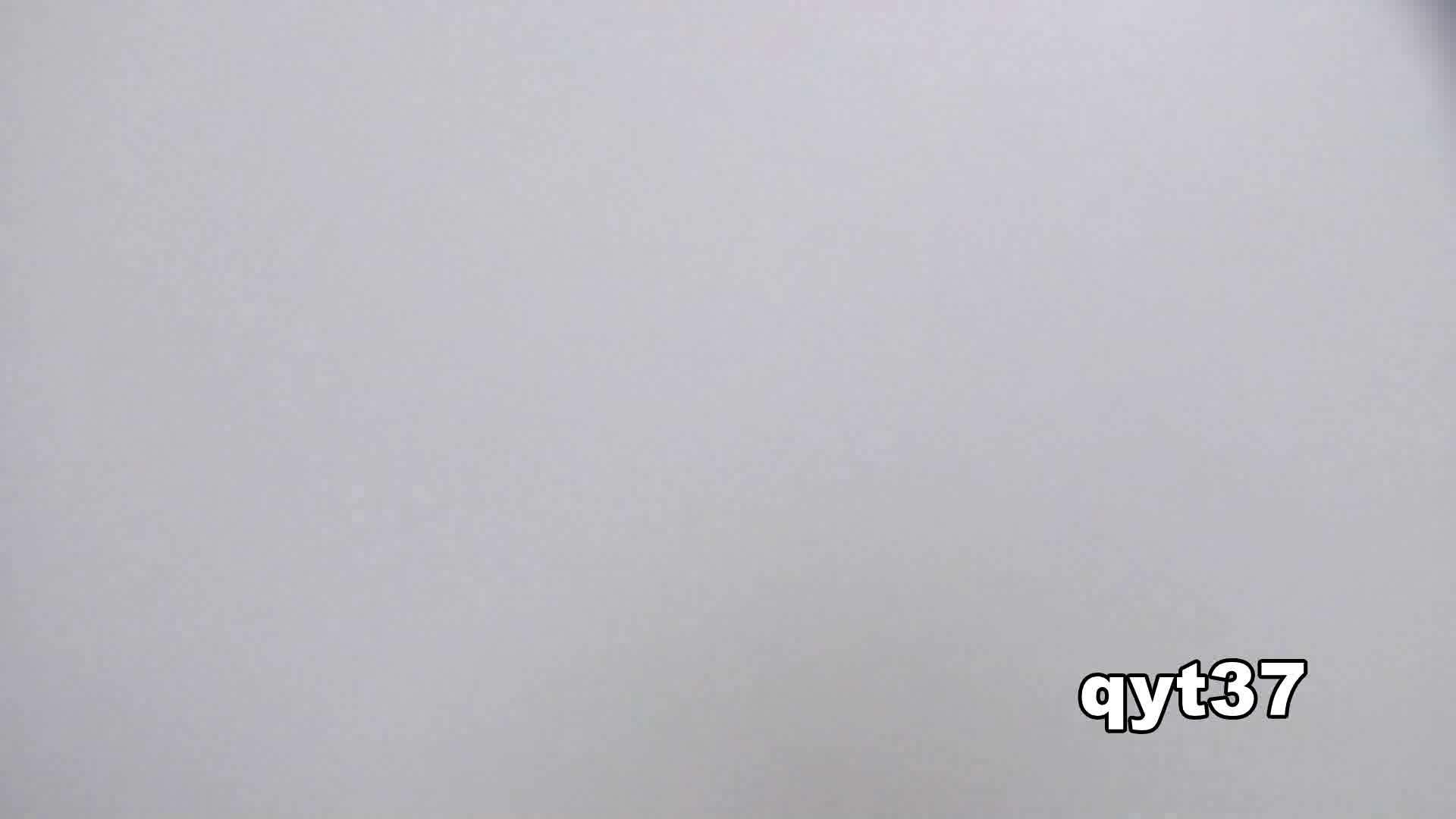 お銀さんの「洗面所突入レポート!!」 vol.37 ホクロと菊門 盛合せ 濡れ場動画紹介 98枚 53