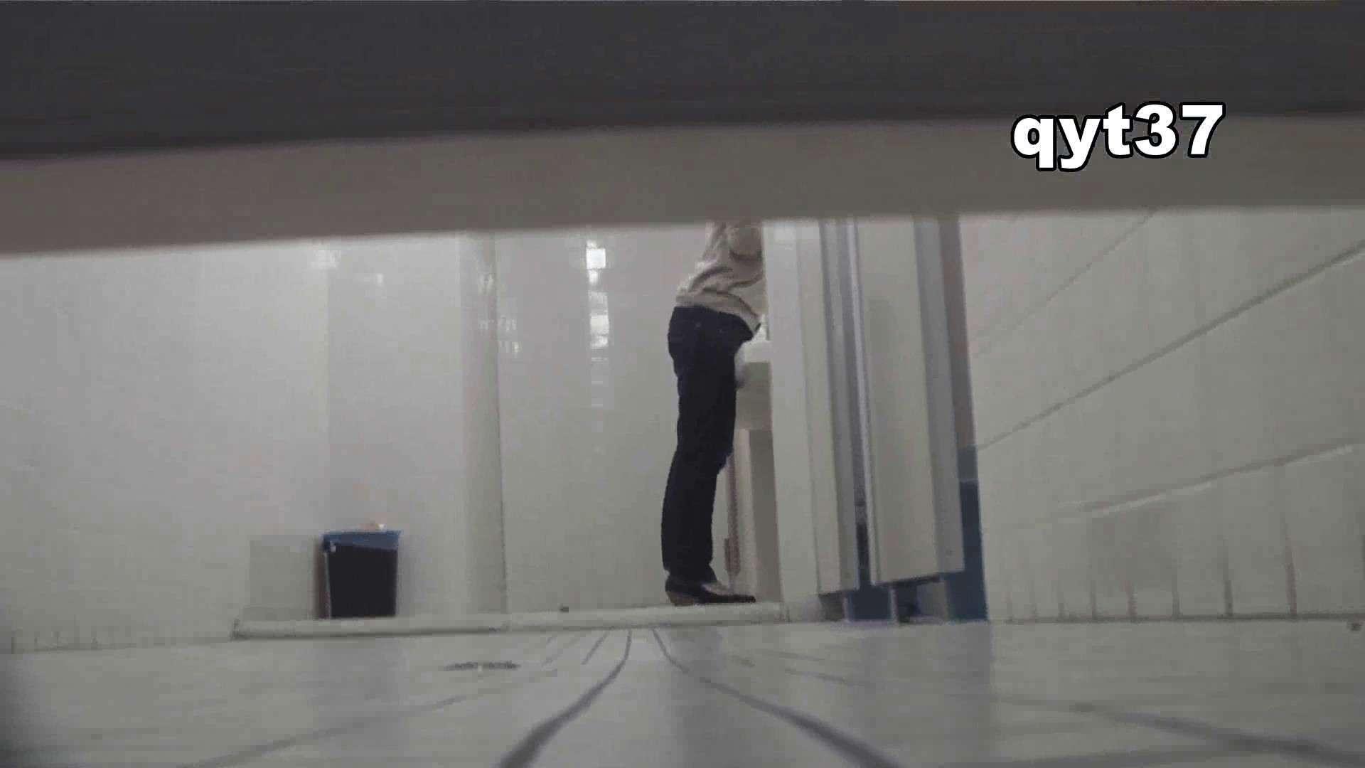 お銀さんの「洗面所突入レポート!!」 vol.37 ホクロと菊門 丸見え セックス画像 98枚 97