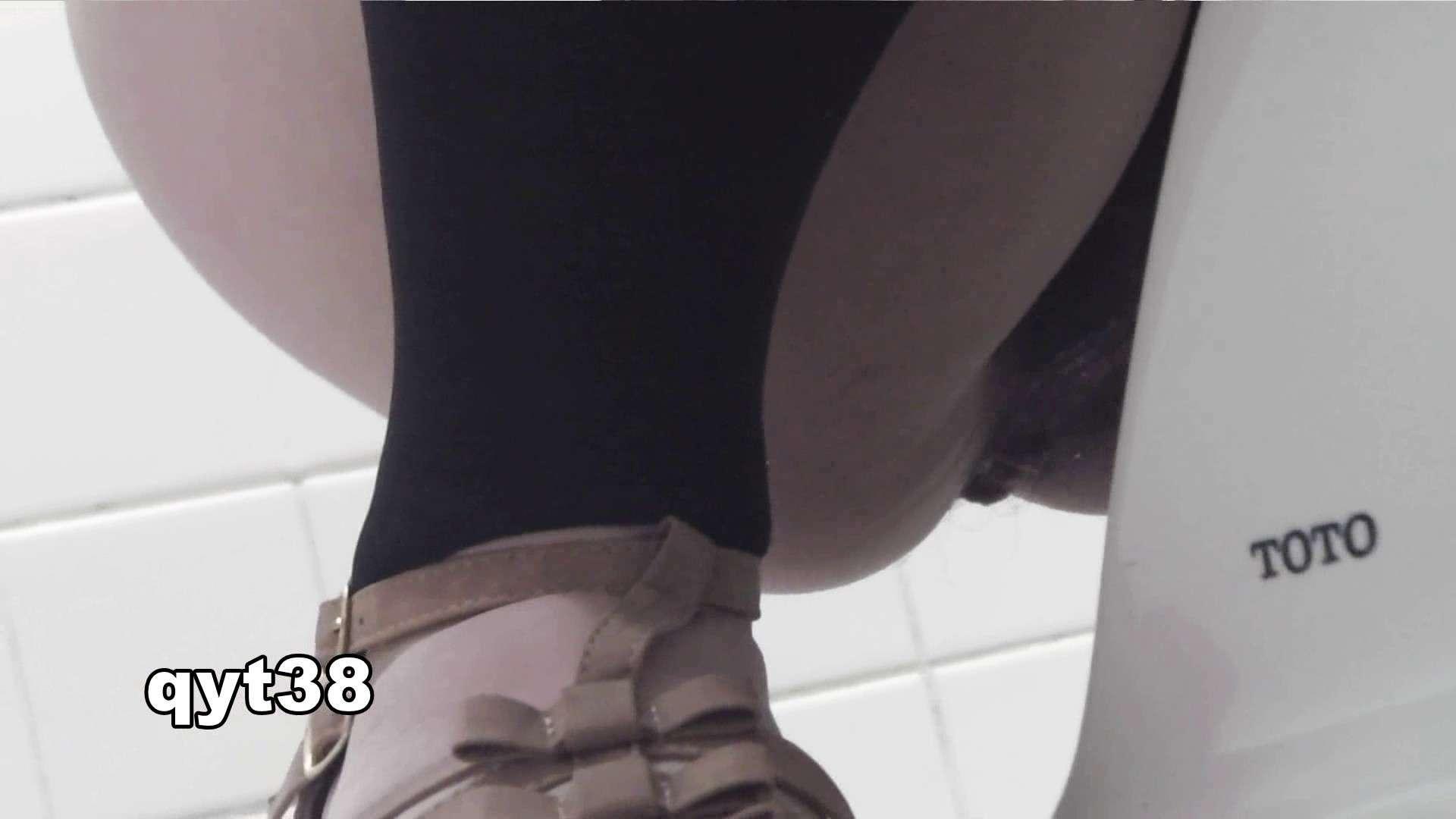 お銀さんの「洗面所突入レポート!!」 vol.38 蛇玉的なイキオイ 洗面所のぞき オメコ無修正動画無料 103枚 11
