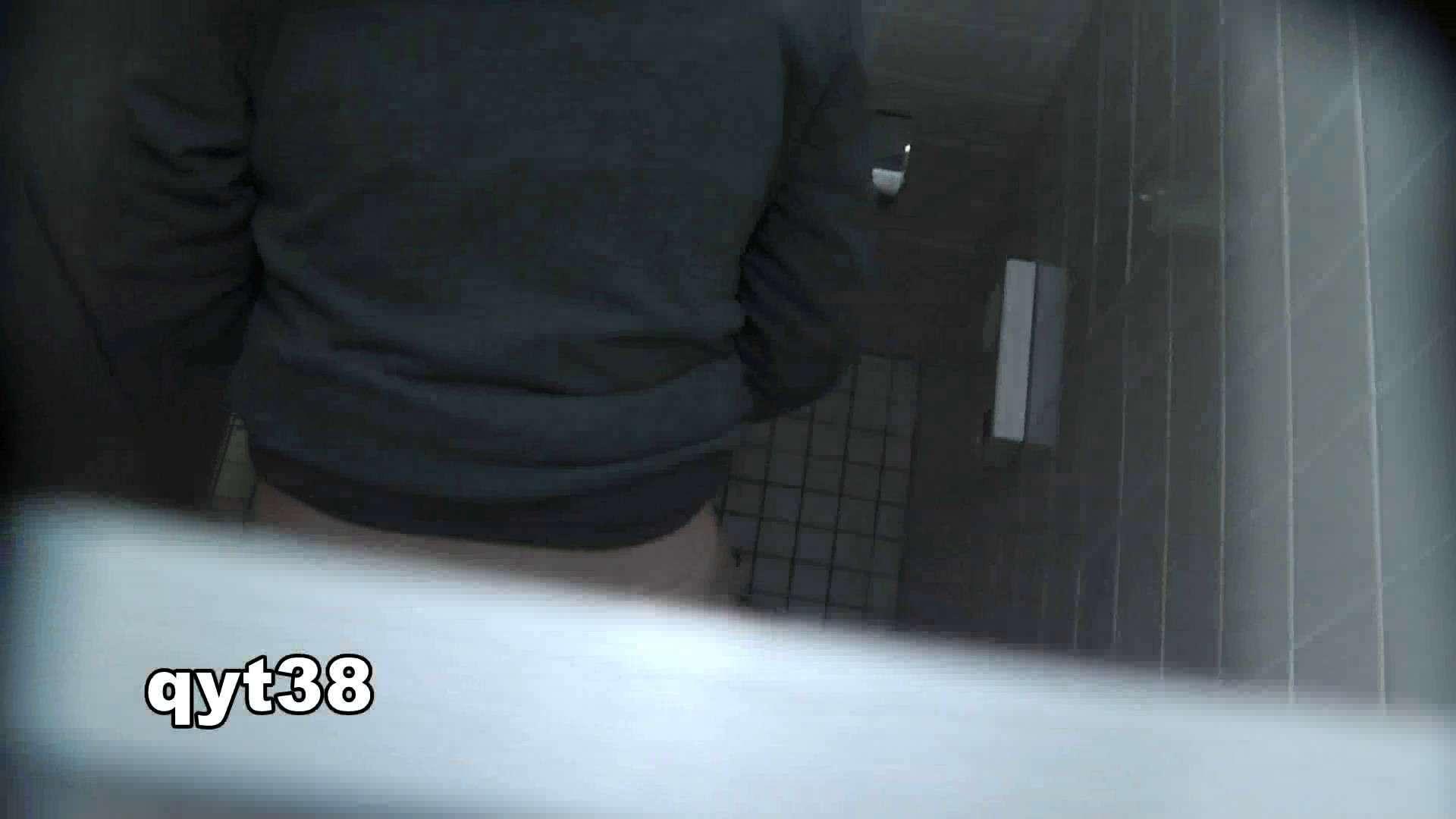お銀さんの「洗面所突入レポート!!」 vol.38 蛇玉的なイキオイ 美人の裸体  103枚 24