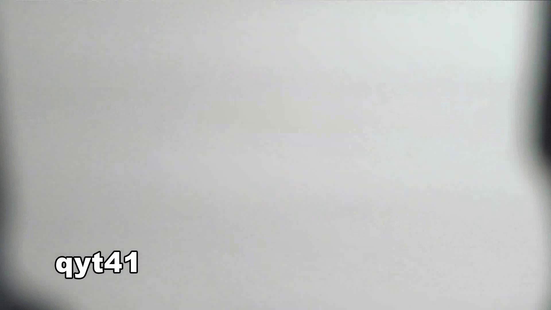 お銀さんの「洗面所突入レポート!!」 vol.41 ジャジャ漏れ 盛合せ ワレメ動画紹介 105枚 38