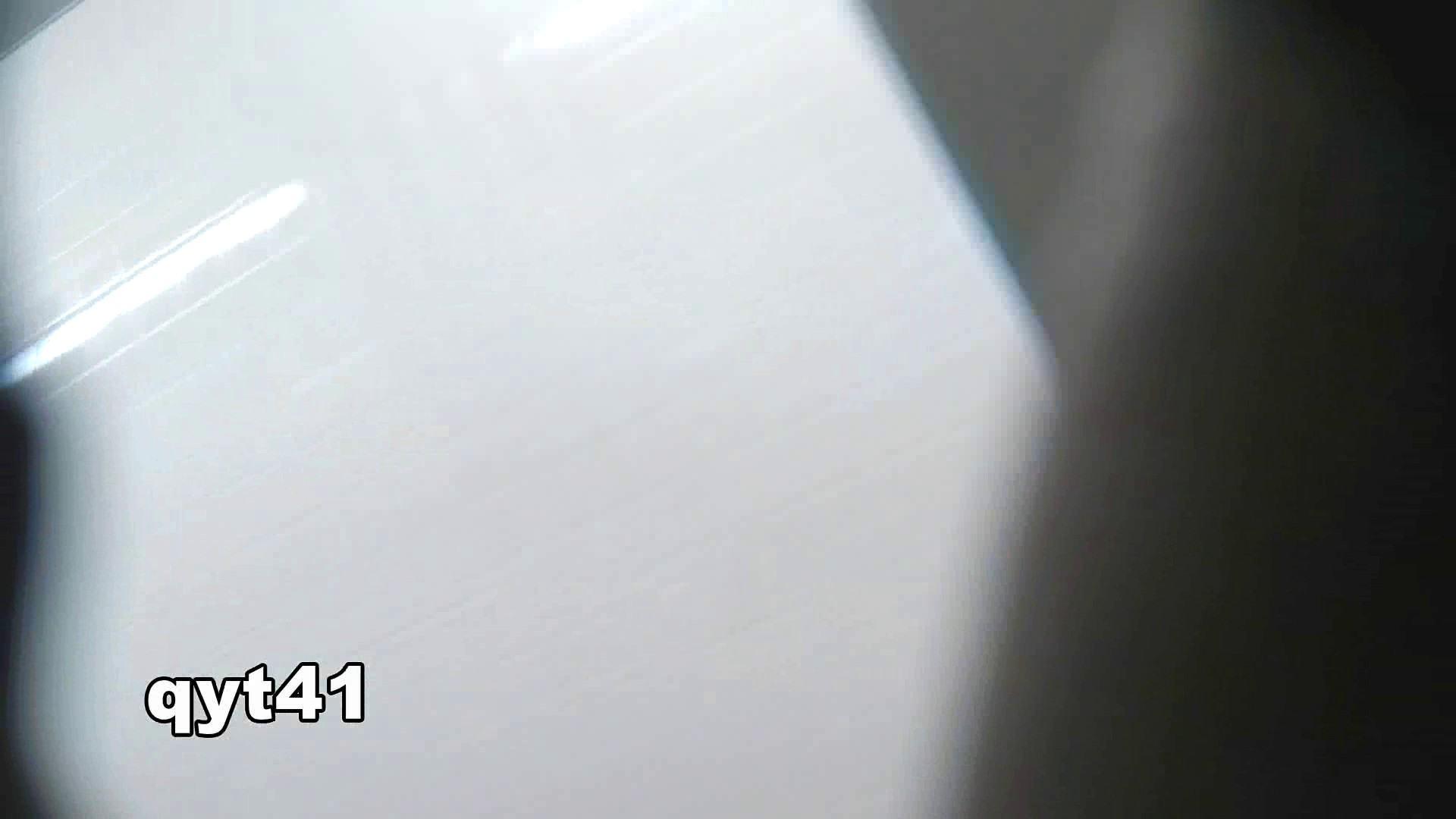 お銀さんの「洗面所突入レポート!!」 vol.41 ジャジャ漏れ お姉さんのSEX アダルト動画キャプチャ 105枚 39