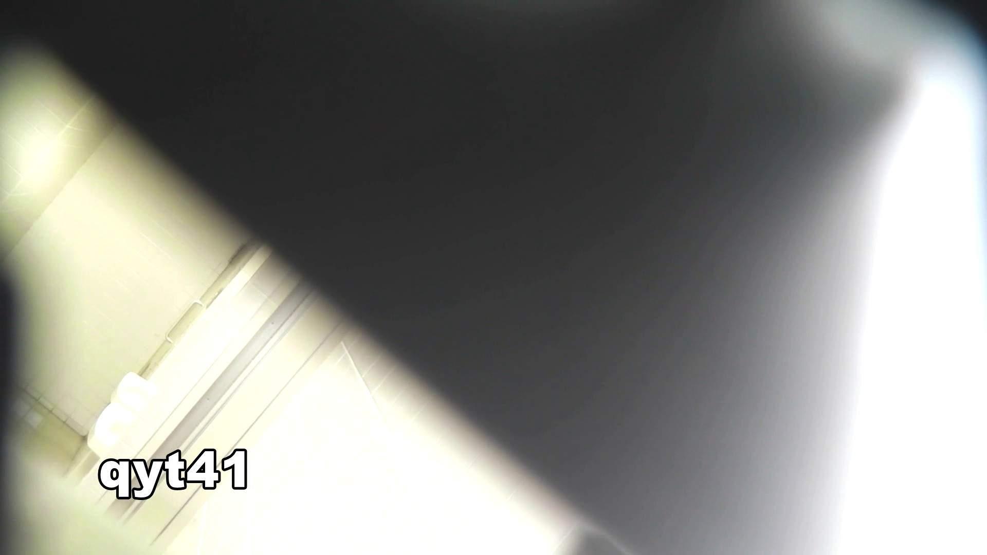 お銀さんの「洗面所突入レポート!!」 vol.41 ジャジャ漏れ お姉さんのSEX アダルト動画キャプチャ 105枚 45