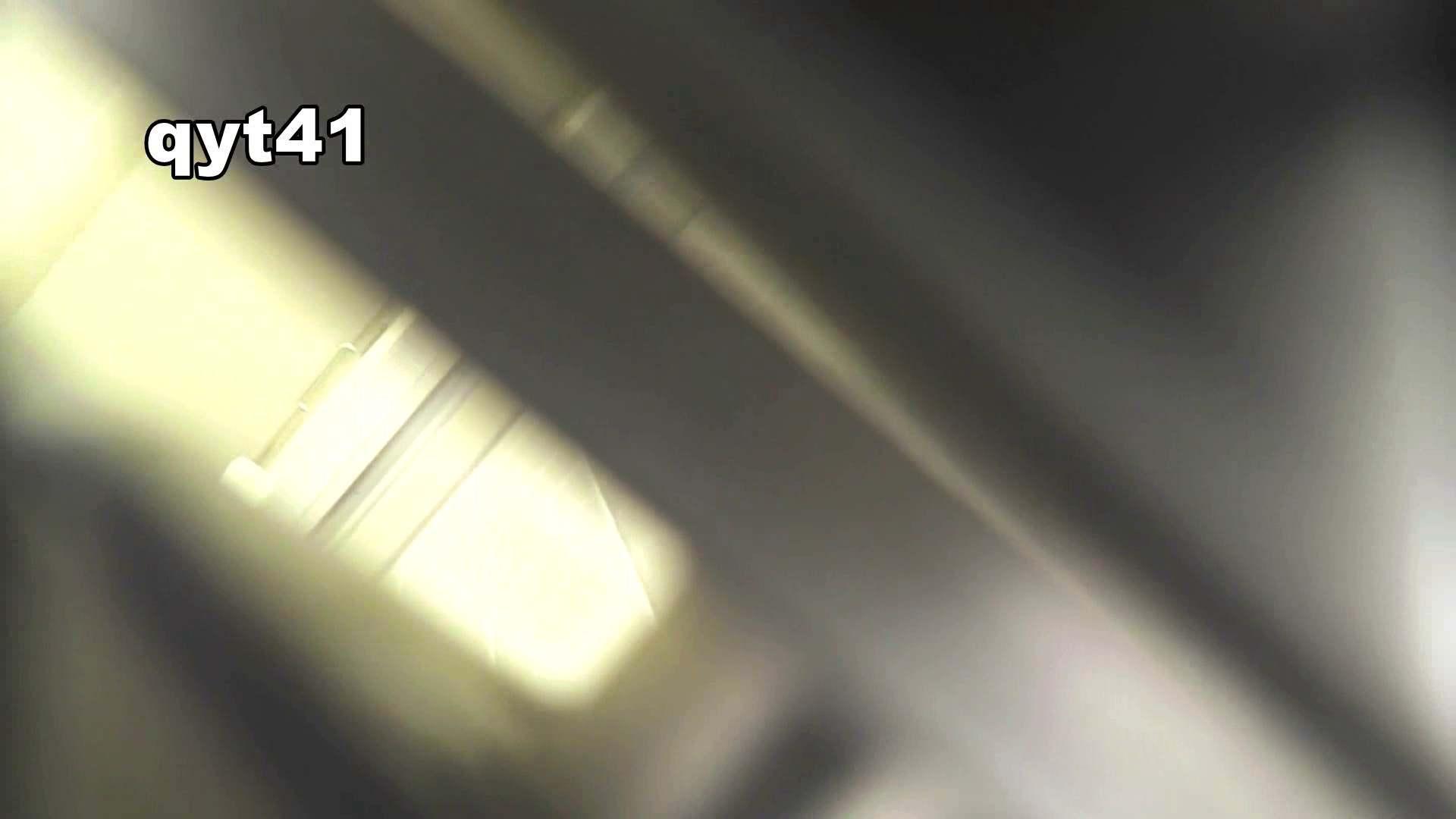 お銀さんの「洗面所突入レポート!!」 vol.41 ジャジャ漏れ 盛合せ ワレメ動画紹介 105枚 56